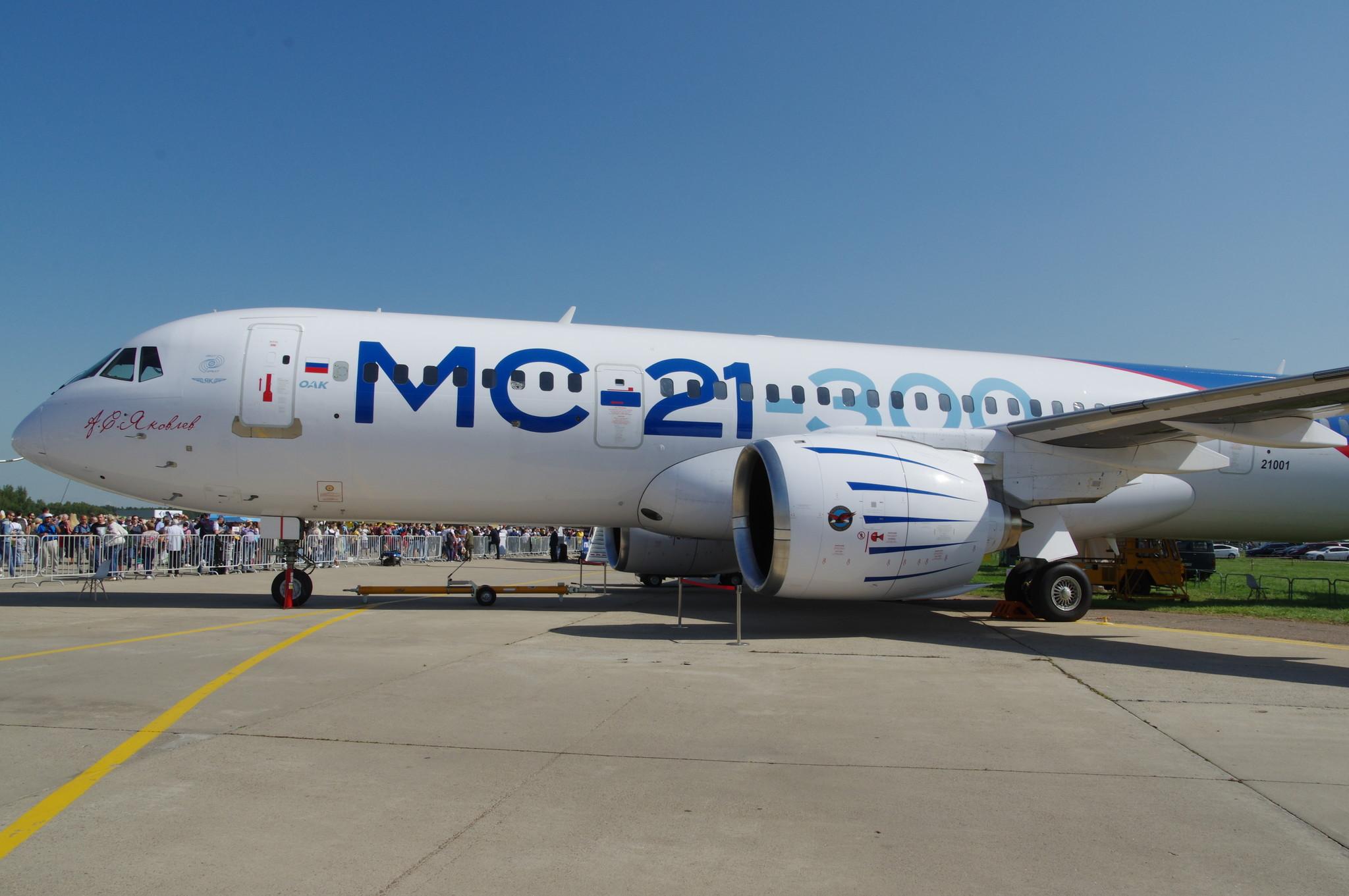 Среднемагистральный узкофюзеляжный пассажирский самолёт МС-21