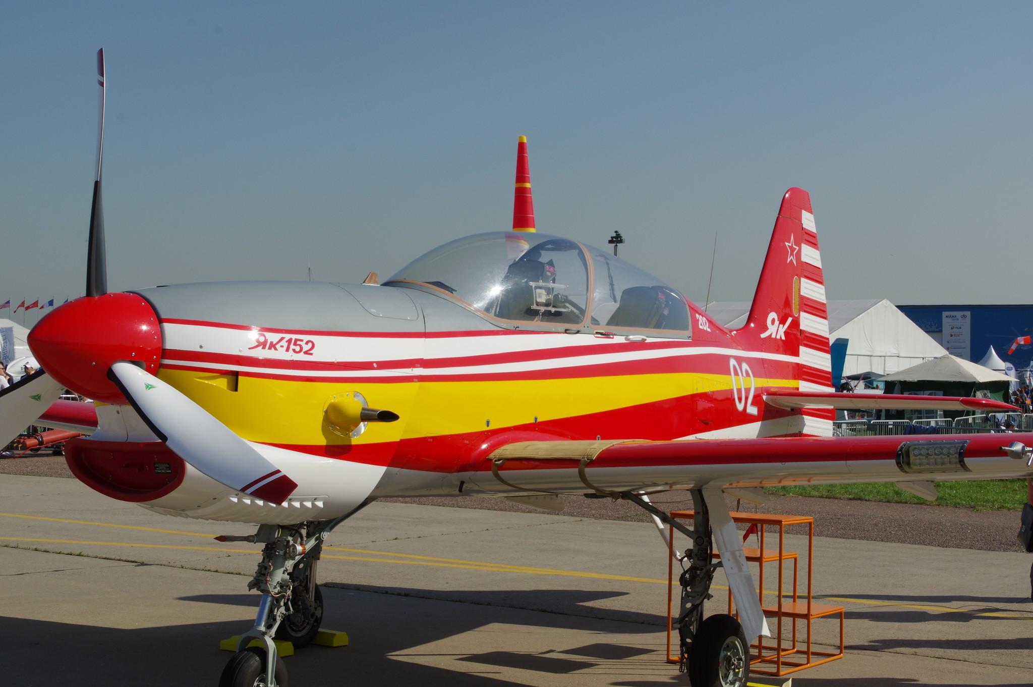 Учебно-тренировочный самолёт Як-152