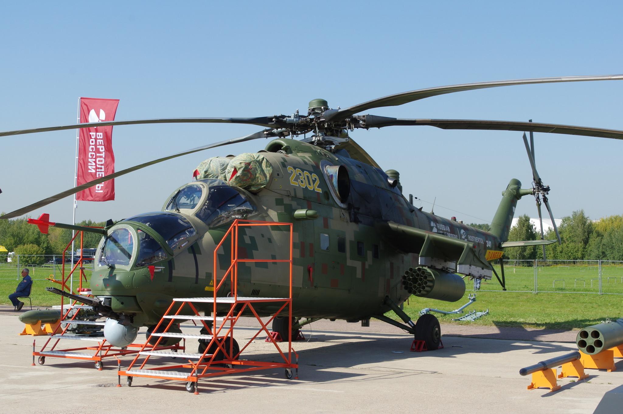 Транспортно-боевой вертолёт Ми-35М
