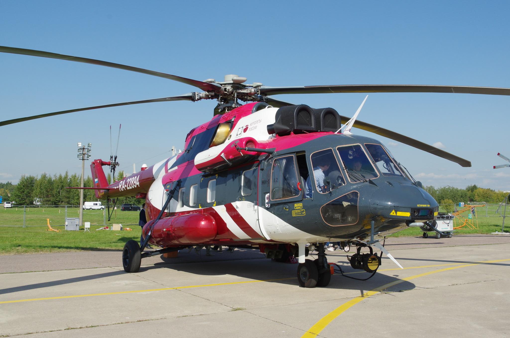 Многоцелевой вертолёт Ми-171А2