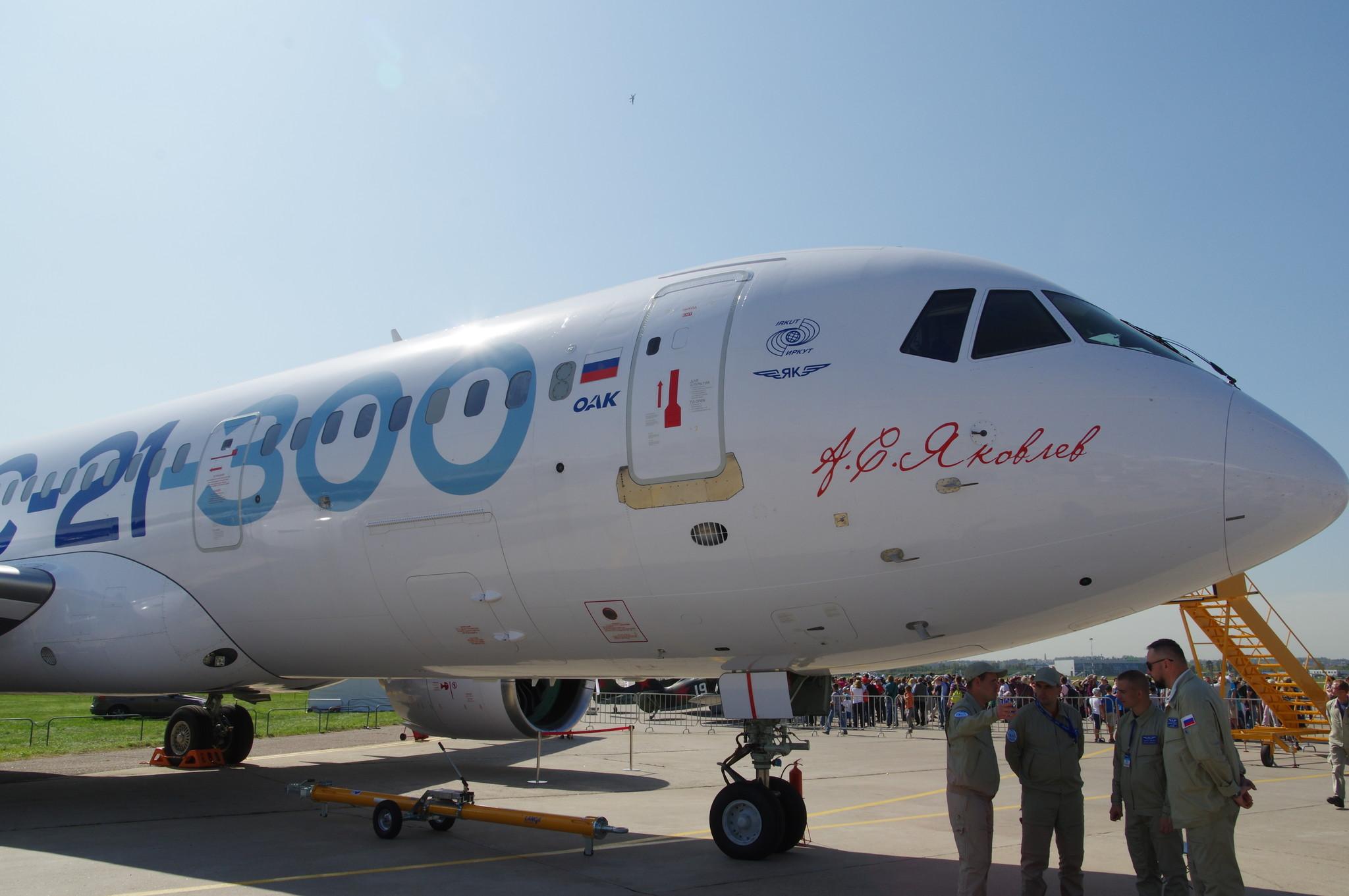 Среднемагистральный узкофюзеляжный пассажирский самолёт МС-21-300