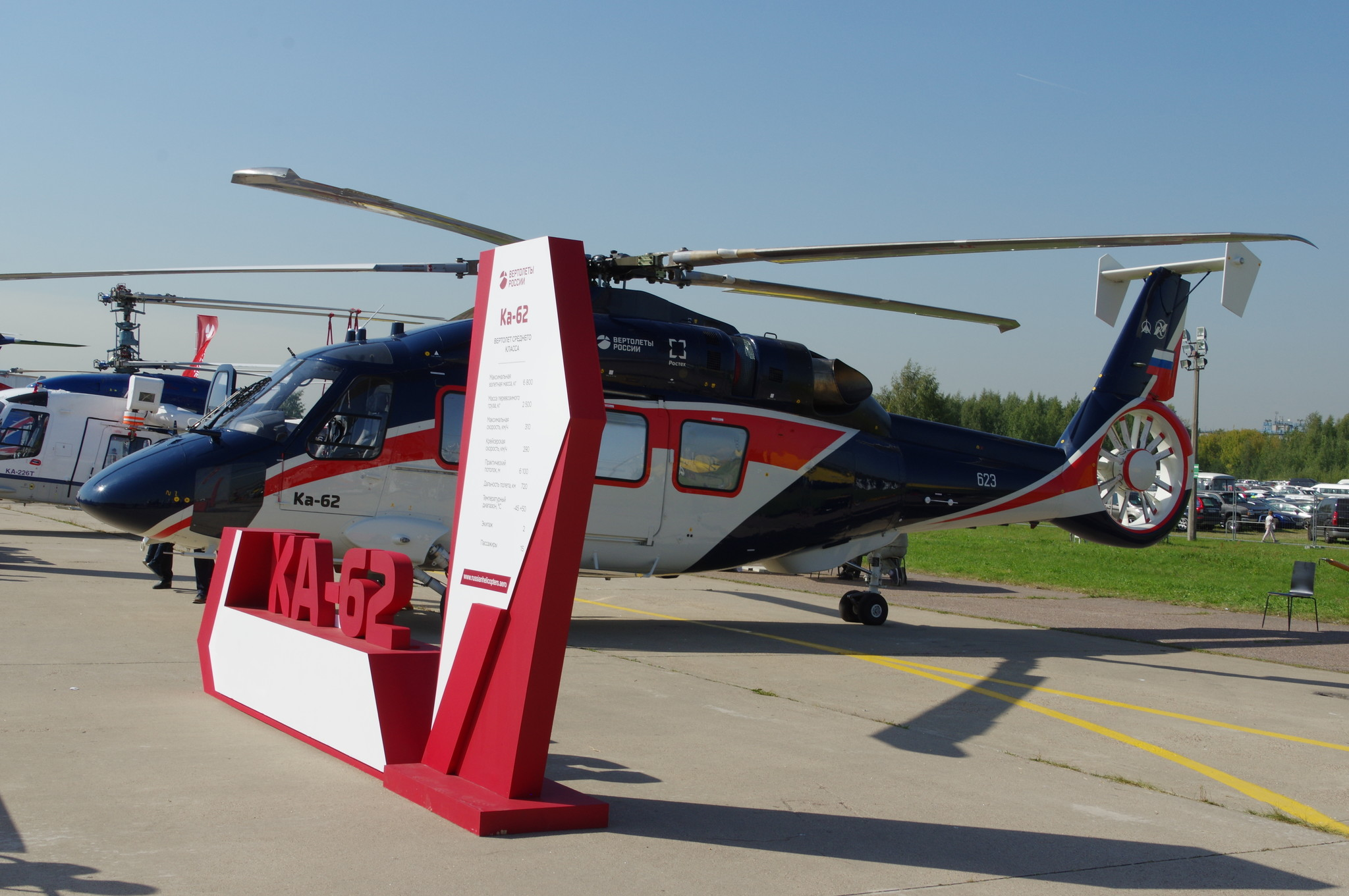 Средний многоцелевой вертолёт Ка-62