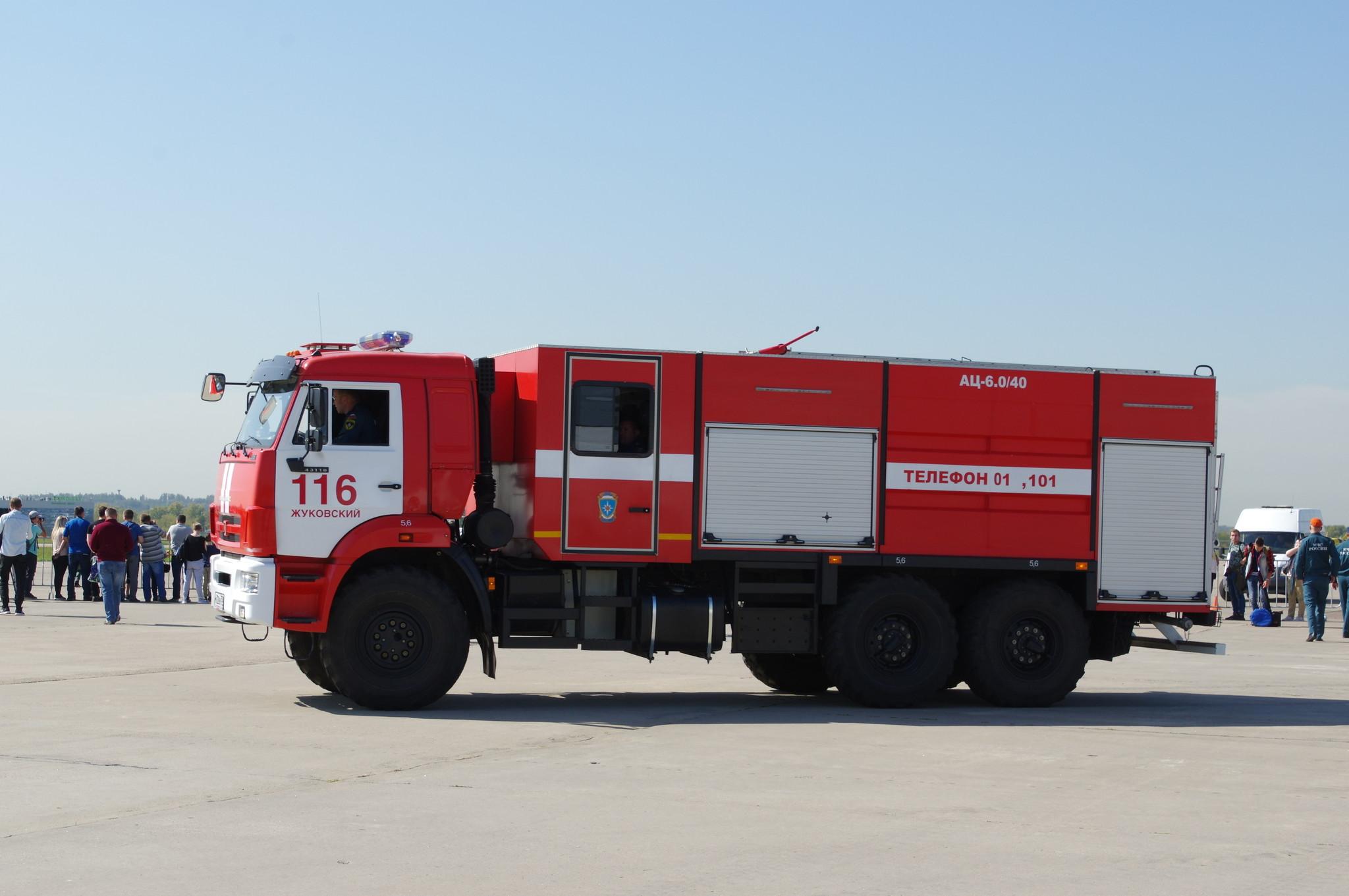 Автоцистерна пожарная АЦ-6,0/40 (КАМАЗ-43118). XIV Международный авиационно-космический салон МАКС-2019