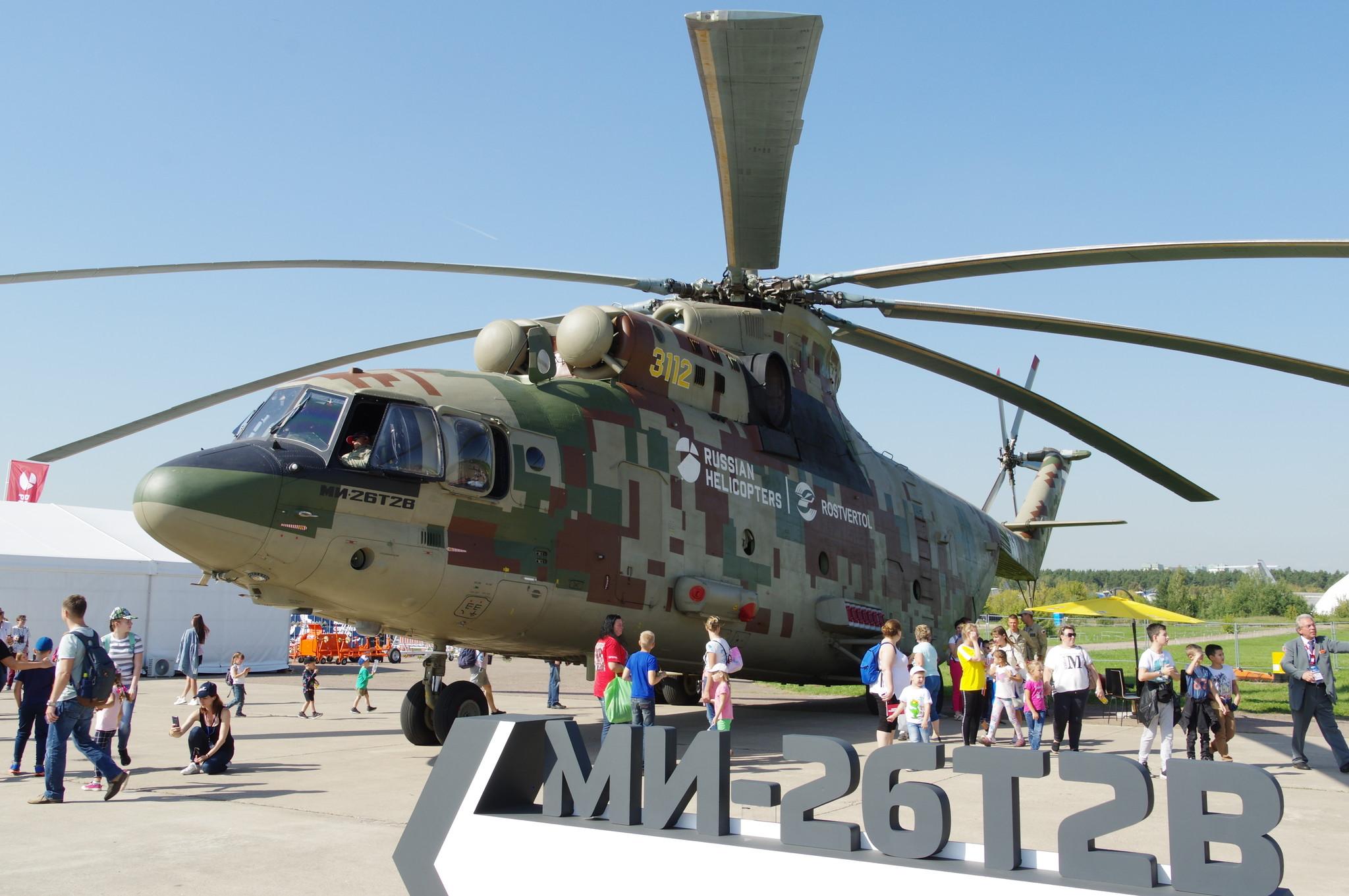 Тяжёлый военно-транспортный вертолёт Ми-26Т2В