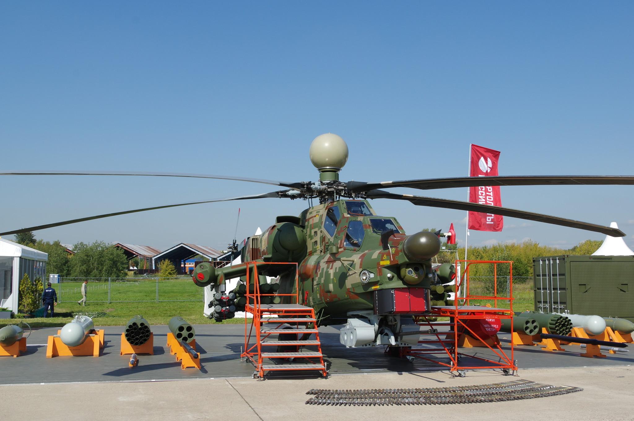Боевой вертолёт Ми-28НЭ