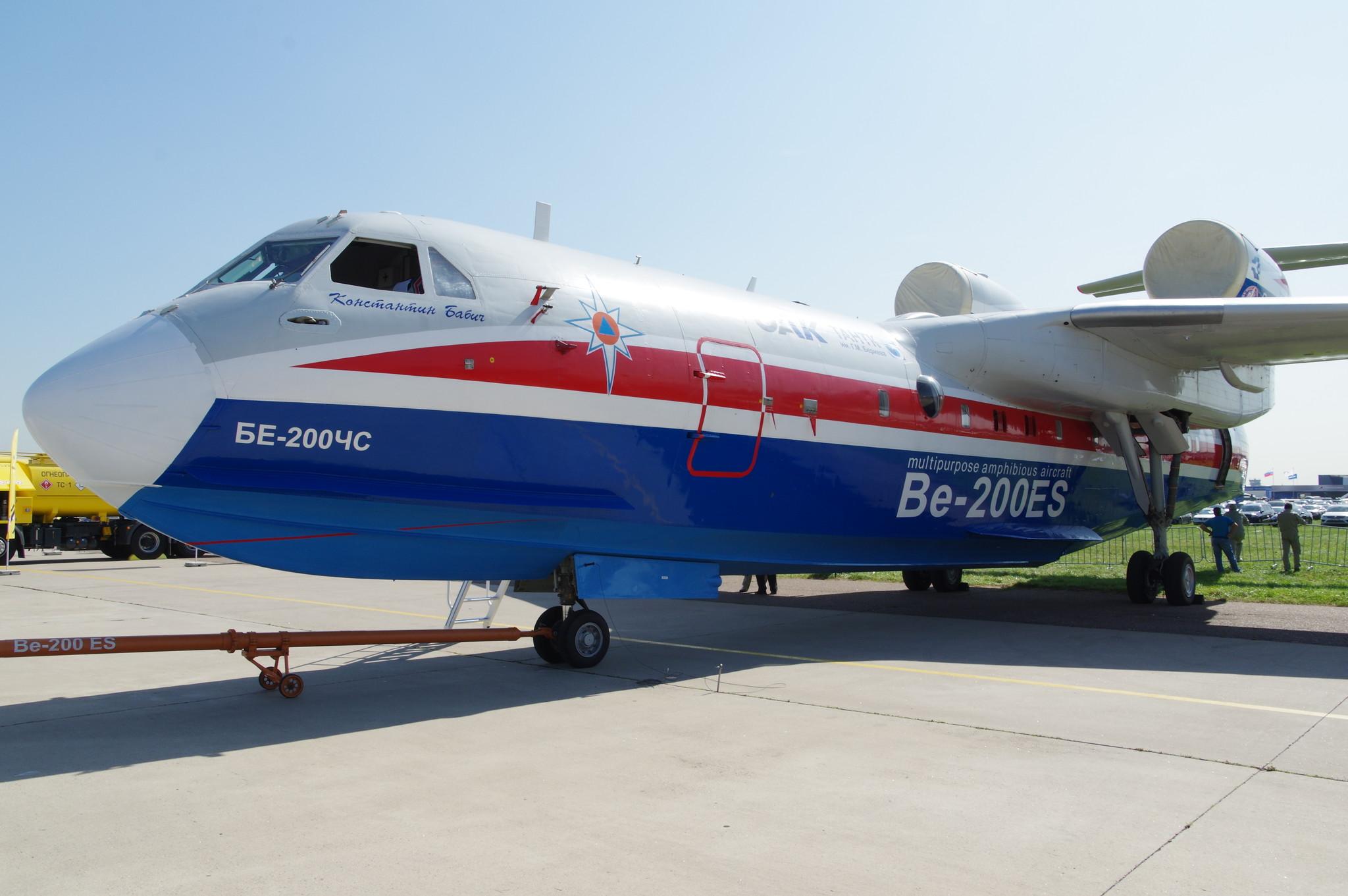 Самолёт-амфибия Бе-200ЧС «Альтаир»