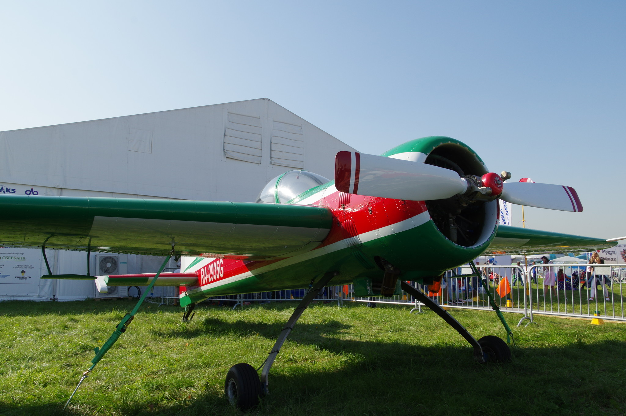 Пилотажный самолёт Як-55