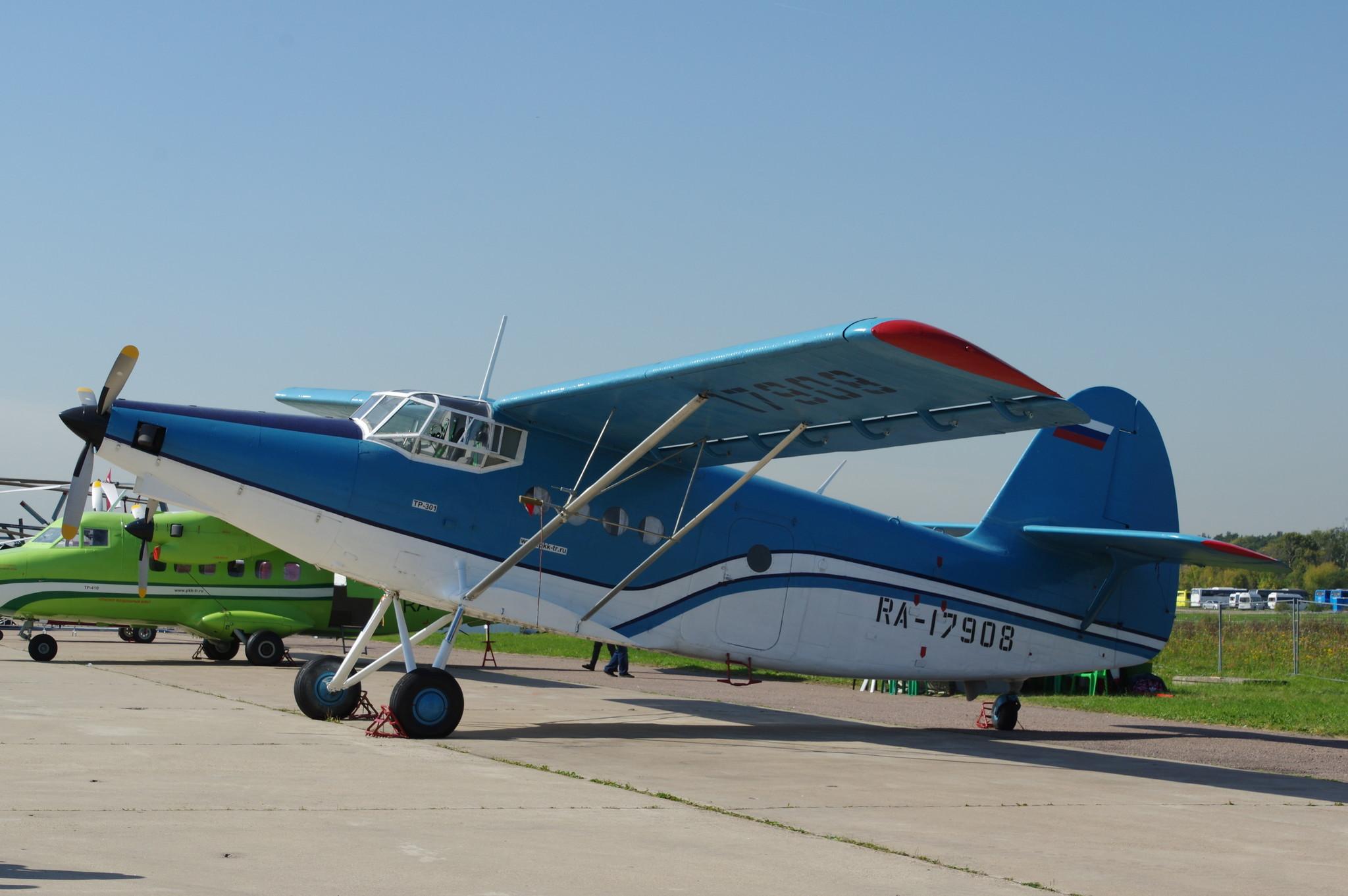 Самолёт ТР-301ТВ