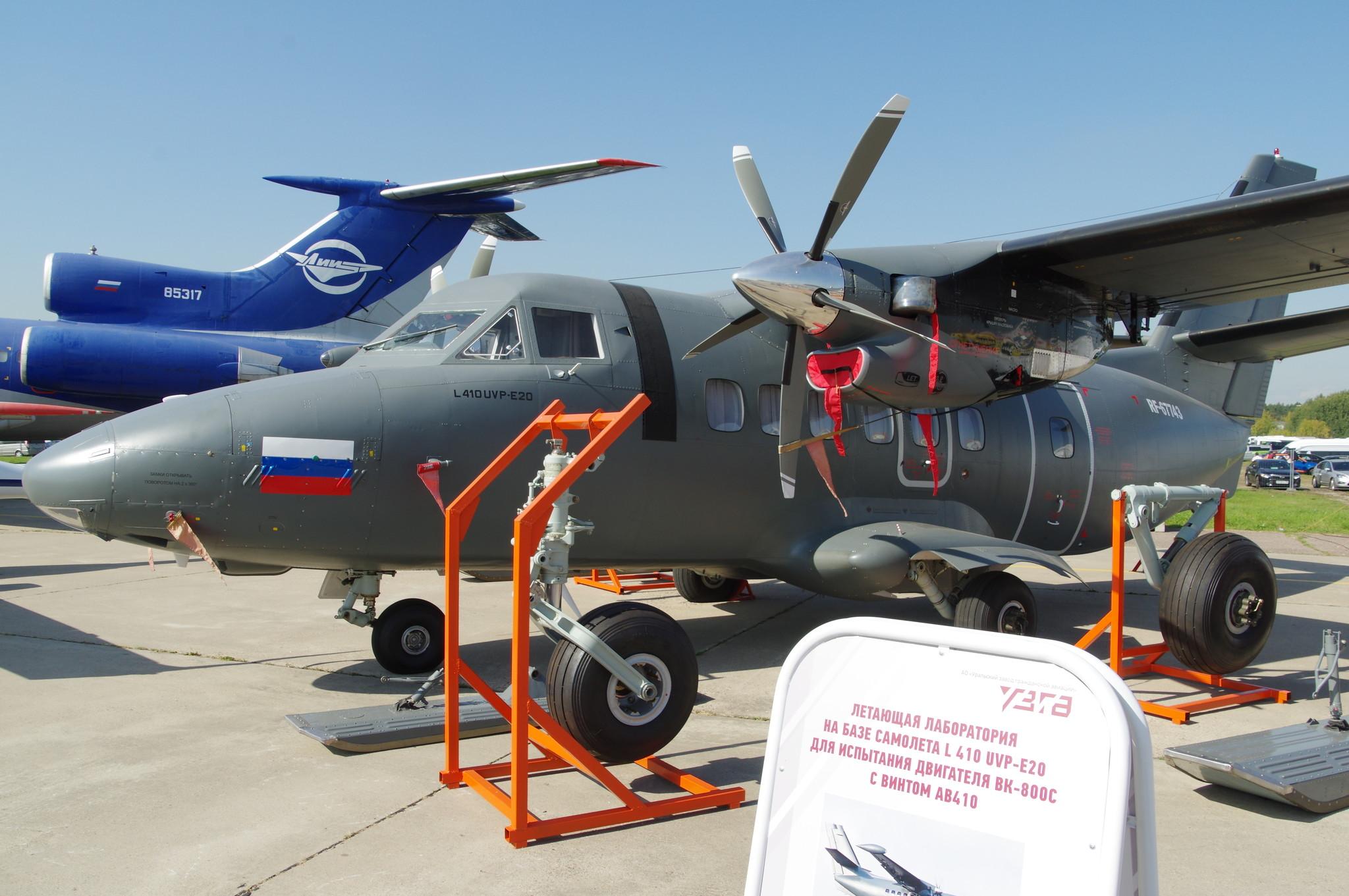 Летающая лаборатория на базе самолёта L-410 UVP-E20 для испытаний двигателя ВК-800С с винтом АВ410