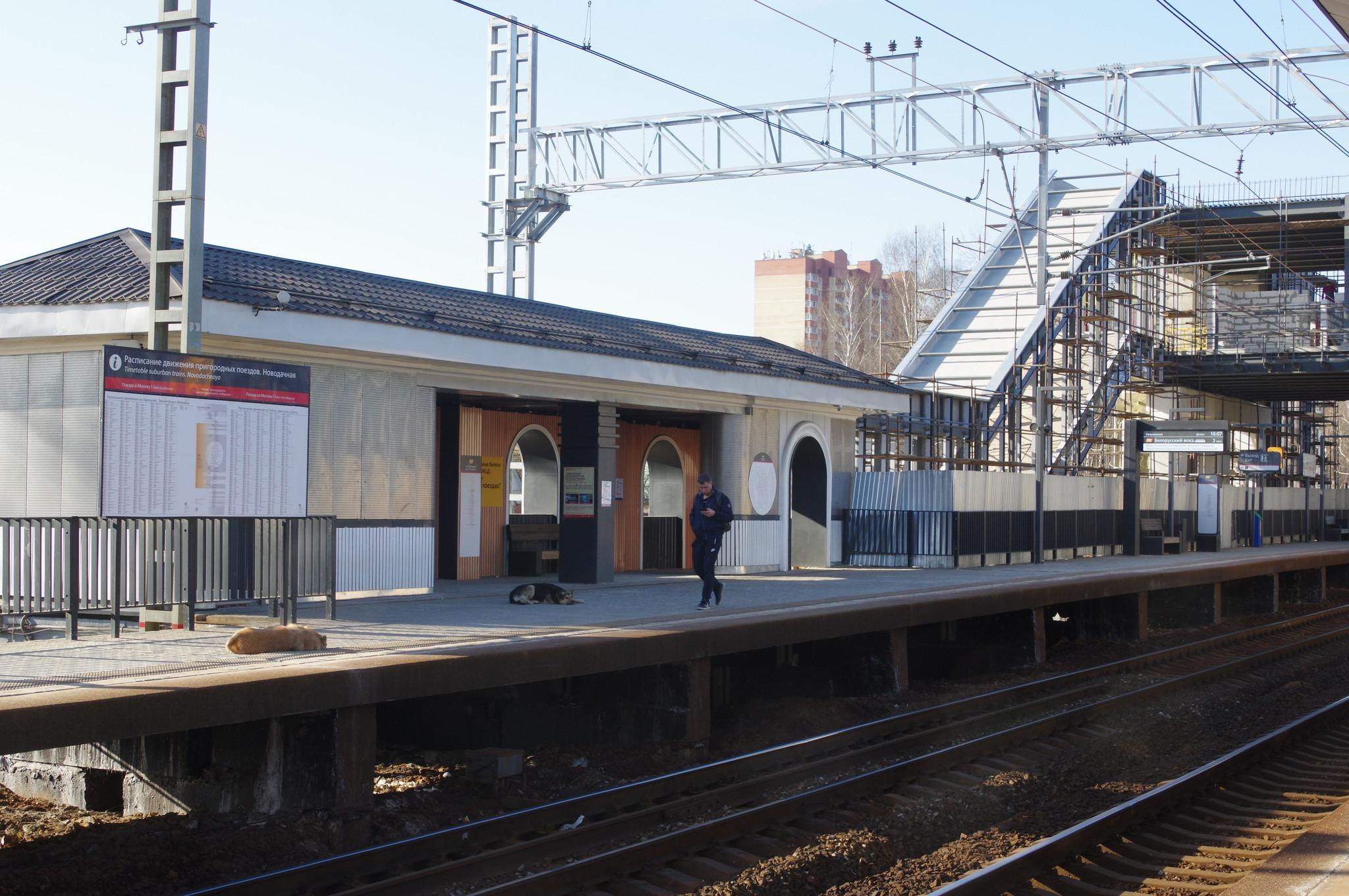 На платформе станции «Новодачная» МЦД-1