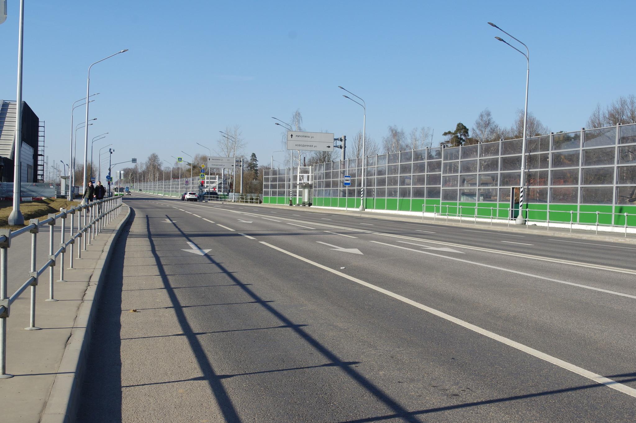 Дорога к платформе «Новодачная» МЦД-1