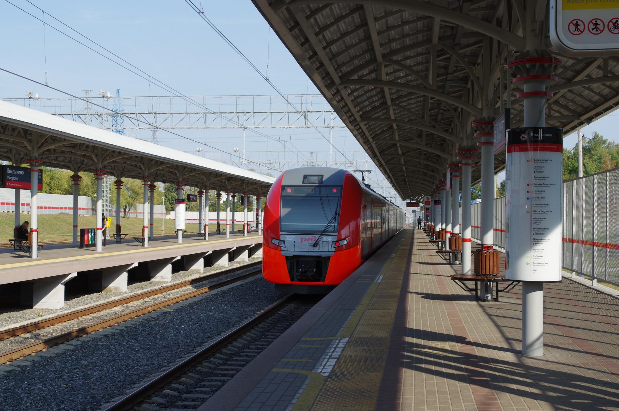 Станция Владыкино Московского центрального кольца