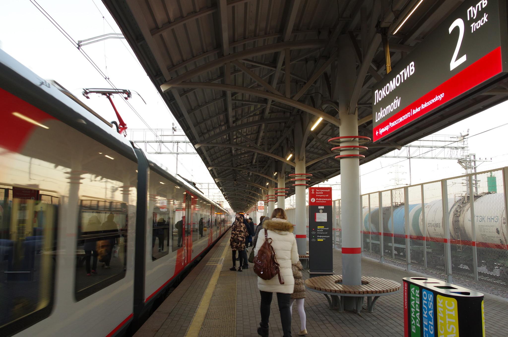 Станция «Локомотив» Московского центрального кольца