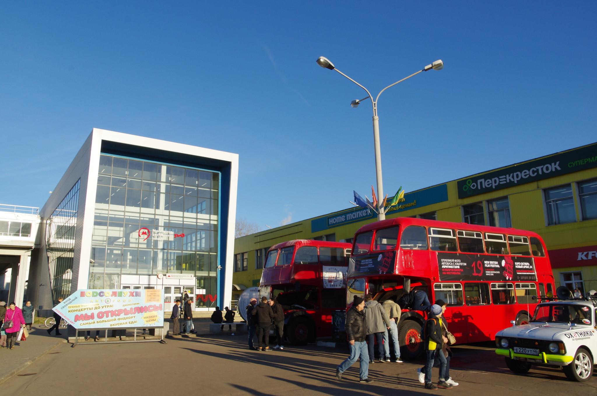 Станция «Бульвар Рокоссовского» Московского центрального кольца