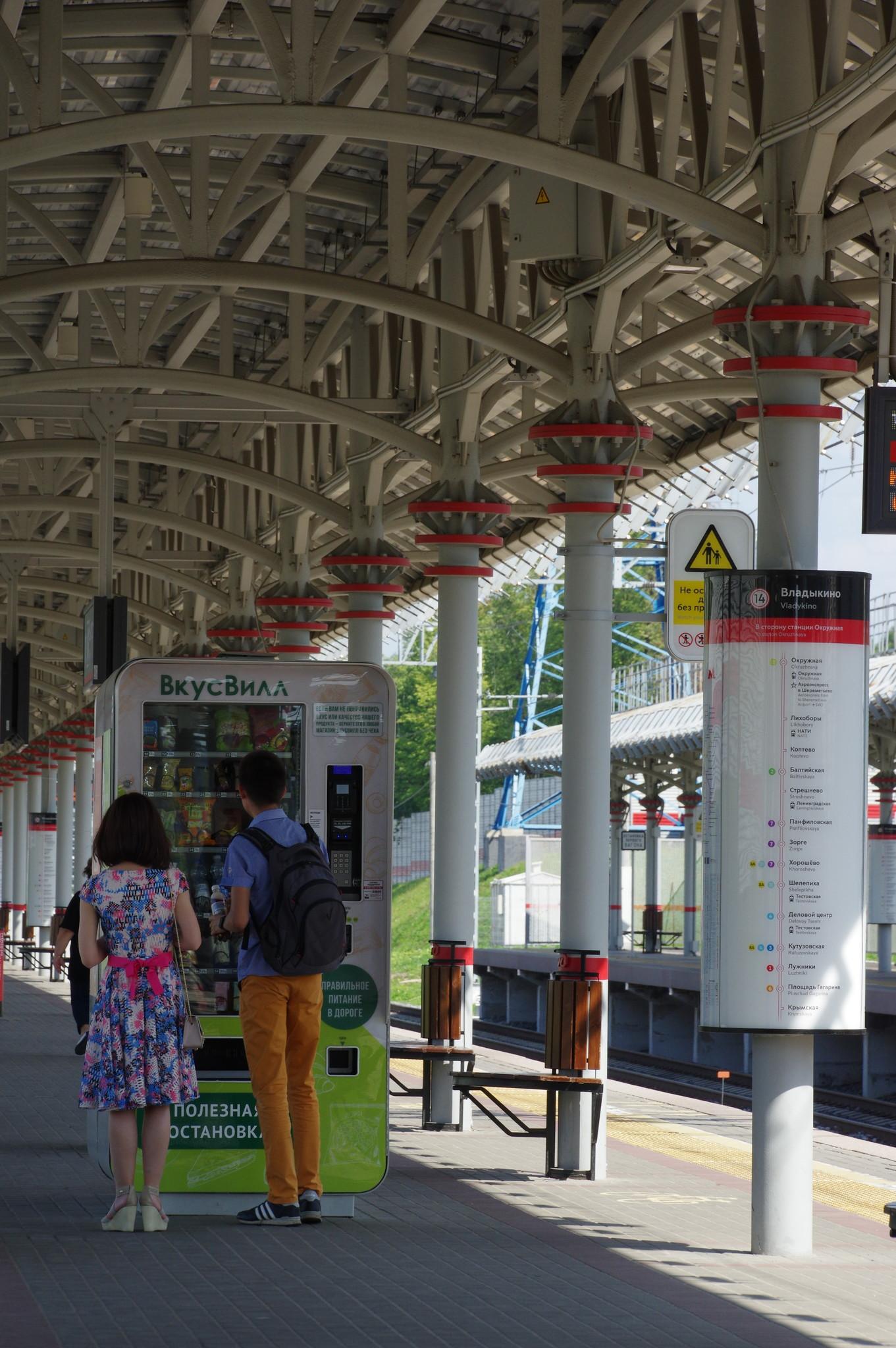 Станция «Владыкино» Московского центрального кольца