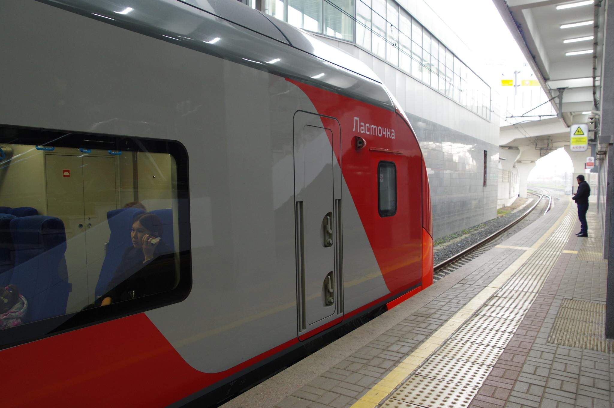Станция «Кутузовская» Московского центрального кольца
