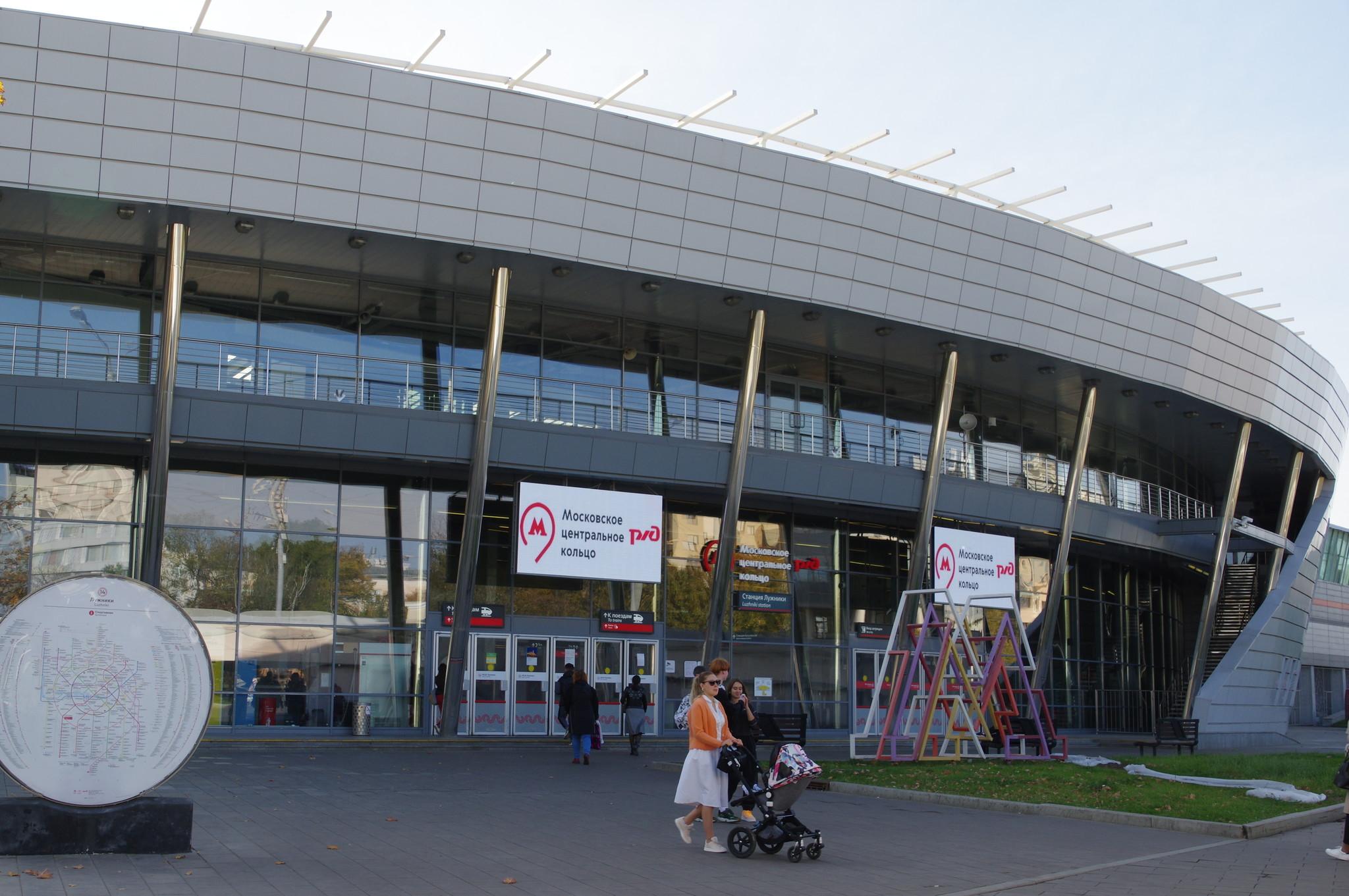 Станция «Лужники» Московского центрального кольца