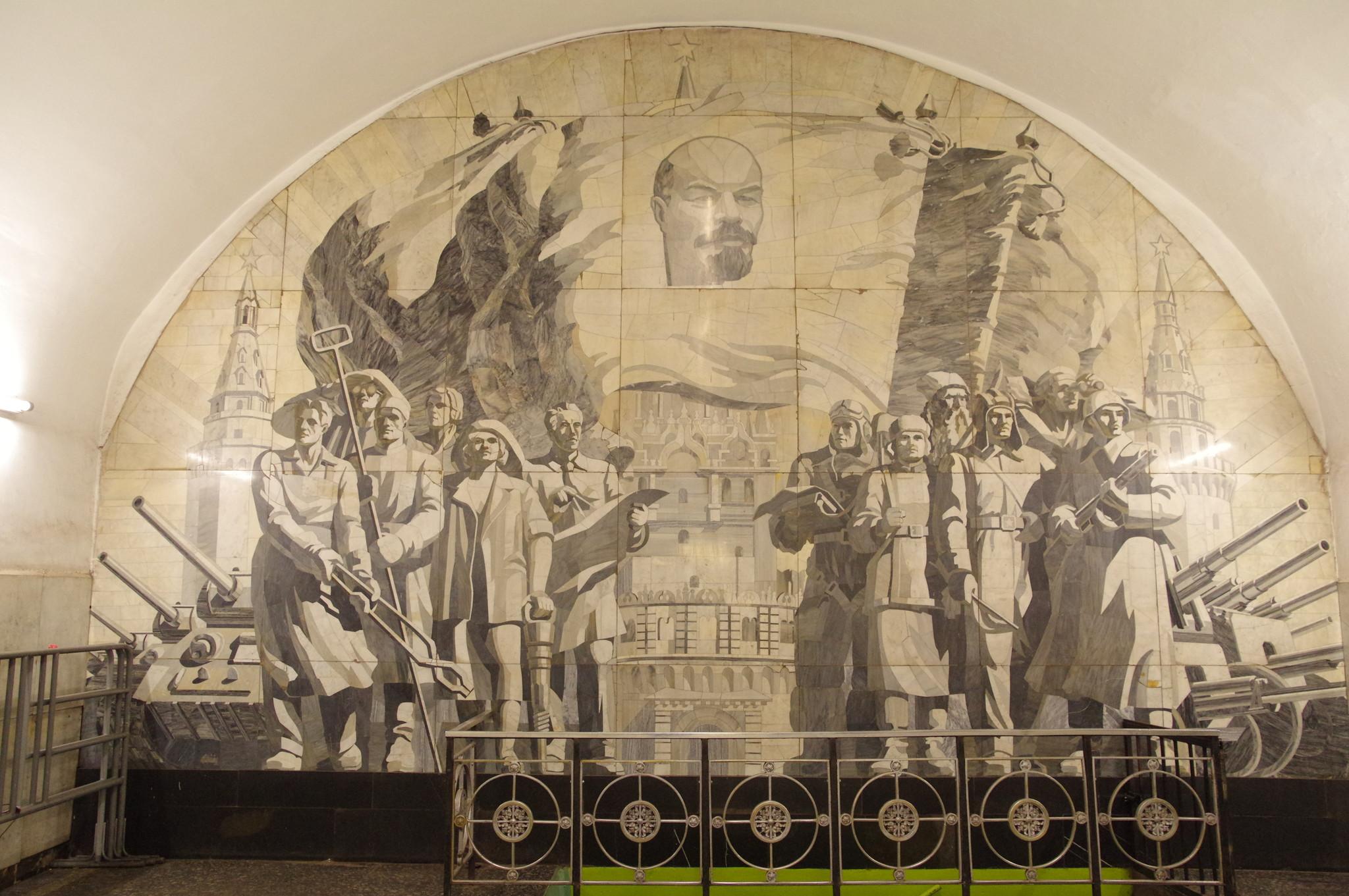 Станция «Новокузнецкая» Замоскворецкой линии Московского метрополитена