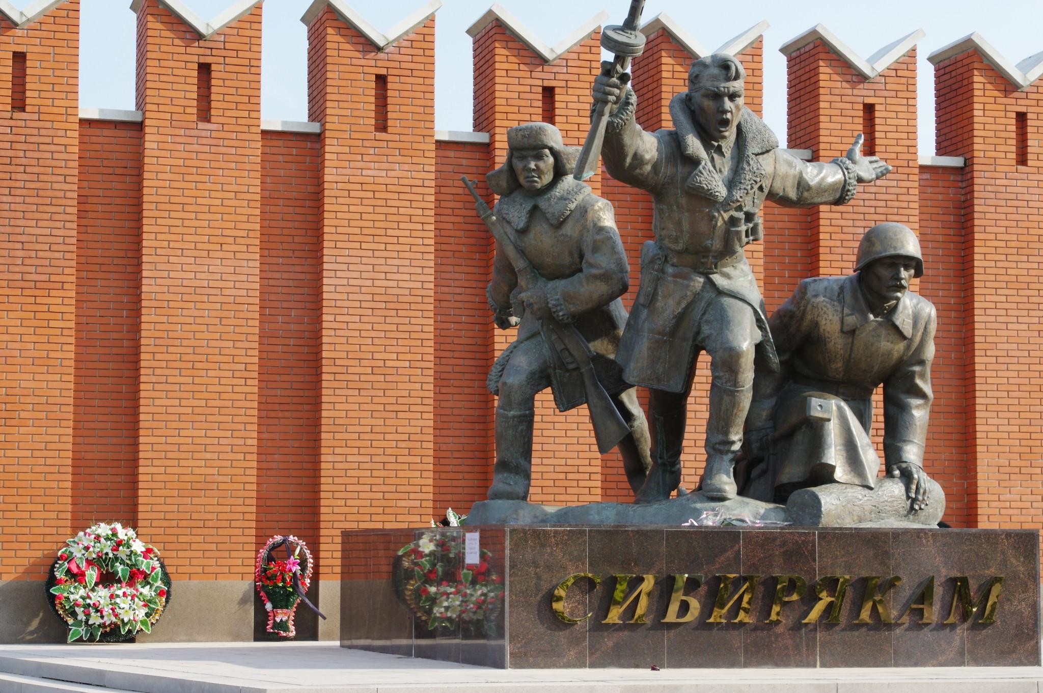 картинки с памятниками вов президента