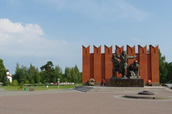 Мемориальный комплекс «Воинам-сибирякам». Ленино-Снегирёвский военно-исторический музей