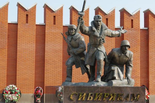Имя А.П. Белобородова высечено на плите мемориального комплекса «Воинам-сибирякам». Ленино-Снегирёвский военно-исторический музей