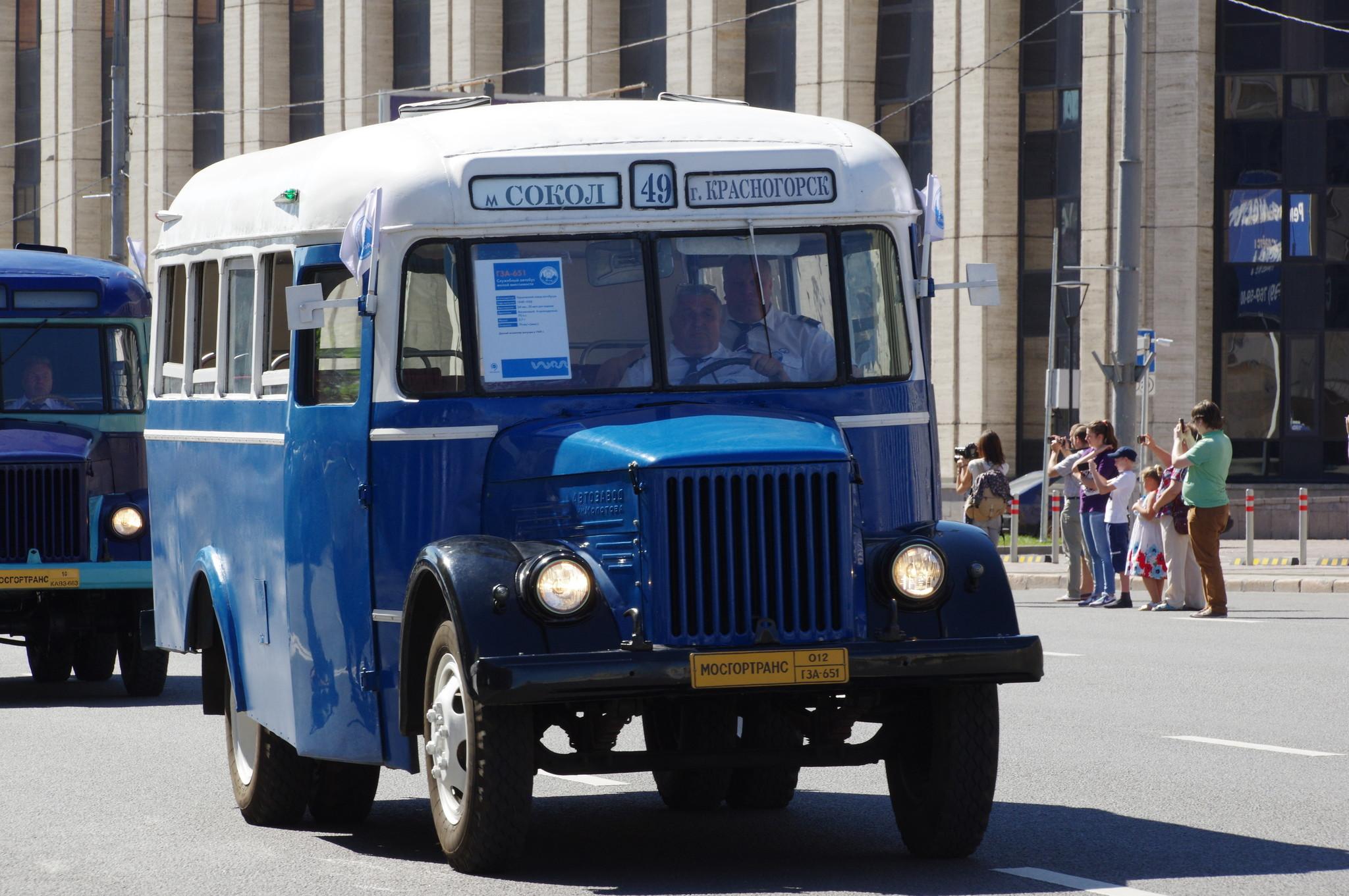 ГЗА-651 - служебный автобус малой вместимости