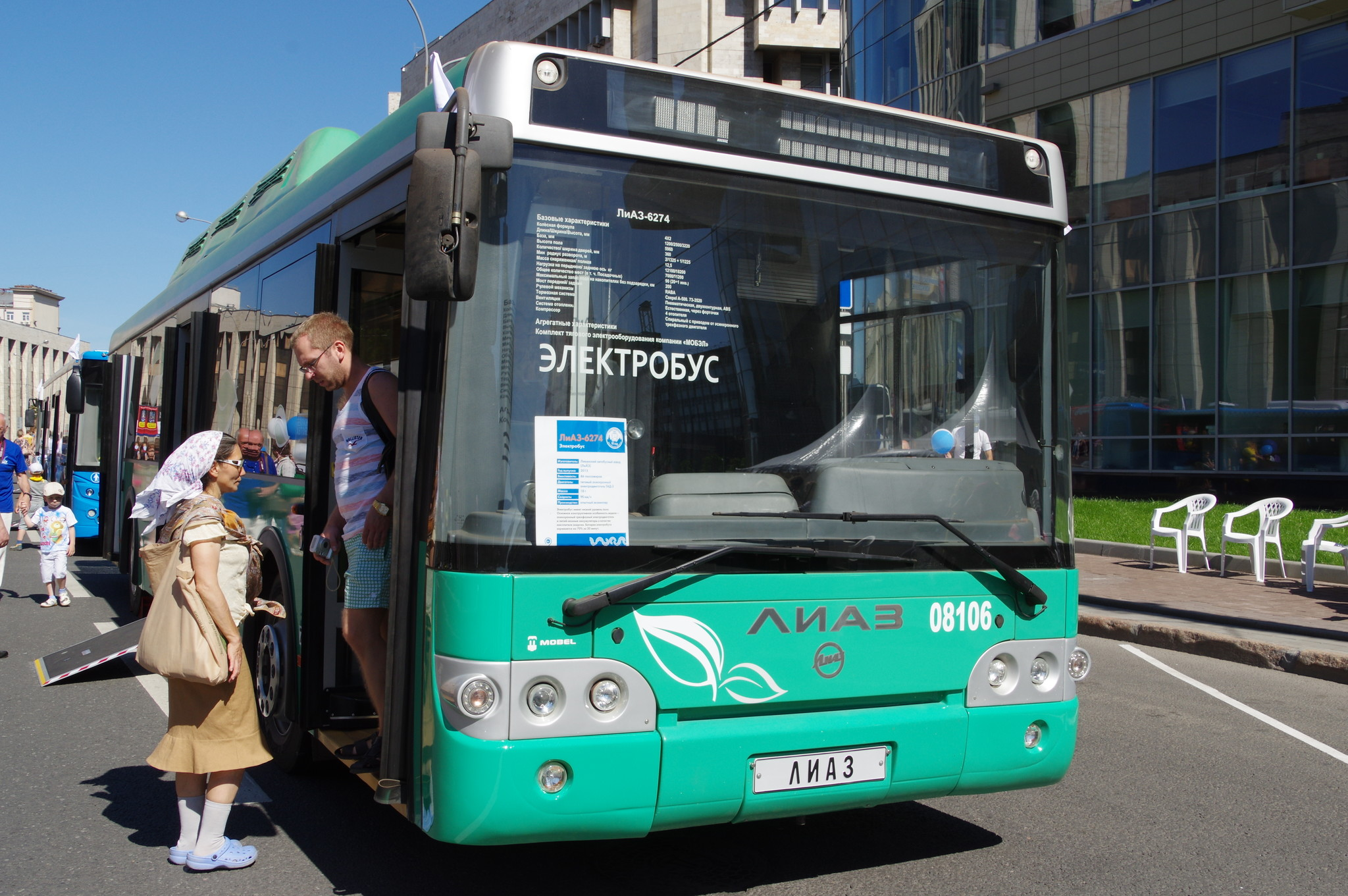 Электробус ЛИАЗ 6274