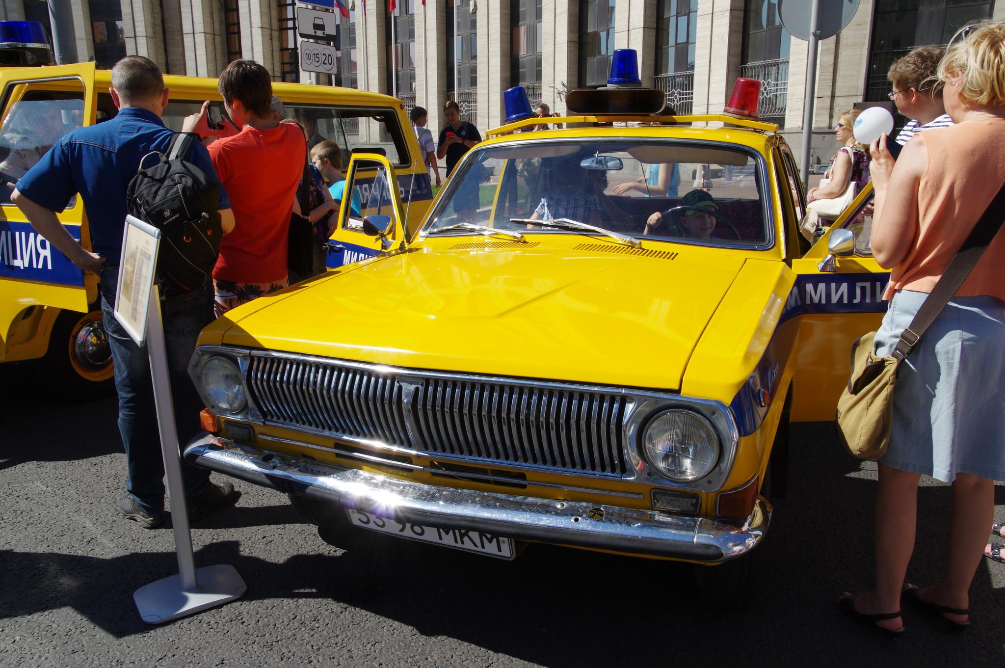Автомобиль ГАЗ-24 «Волга»