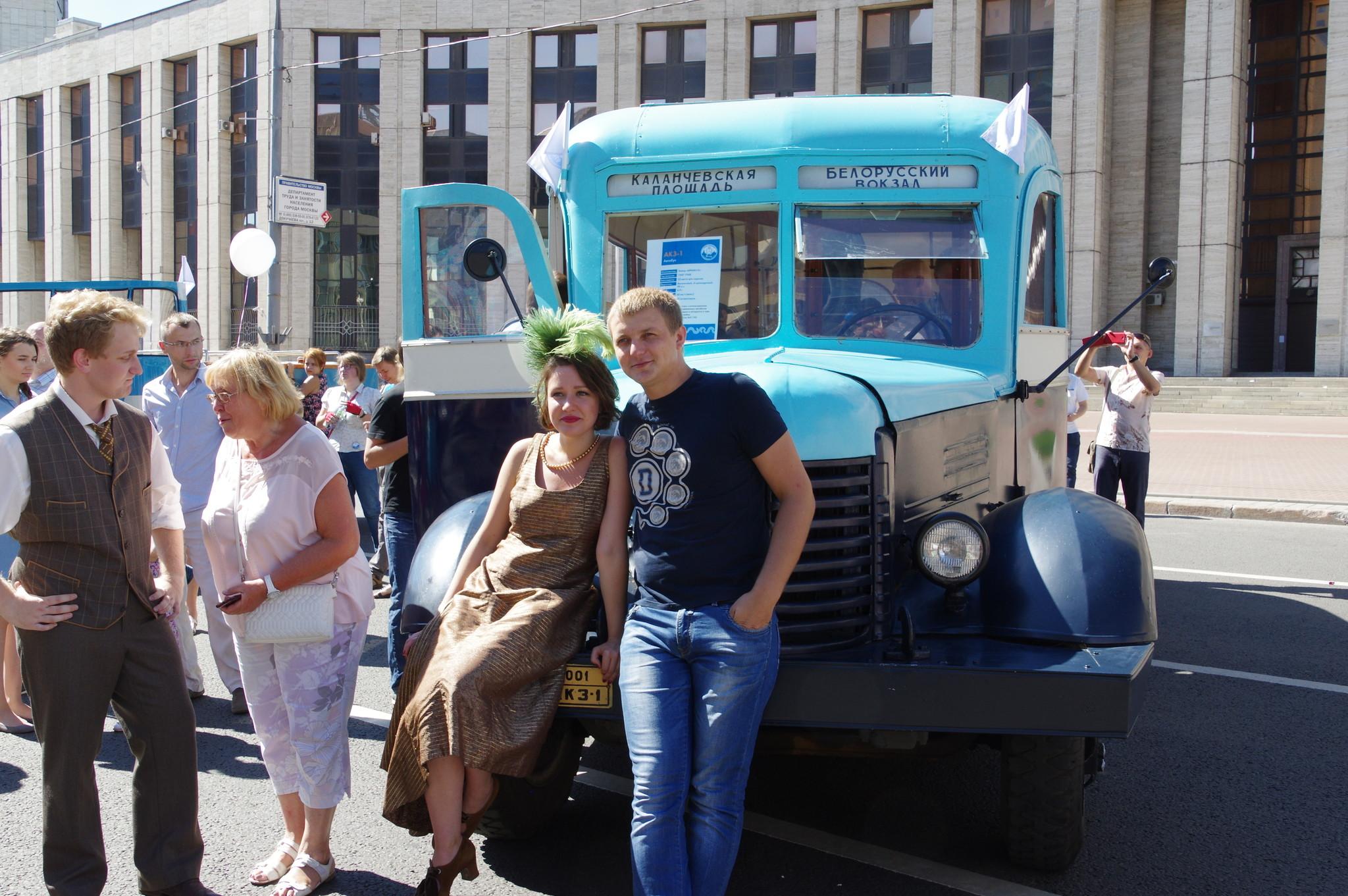 Автобус АКЗ-1 на проспекте Академика Сахарова