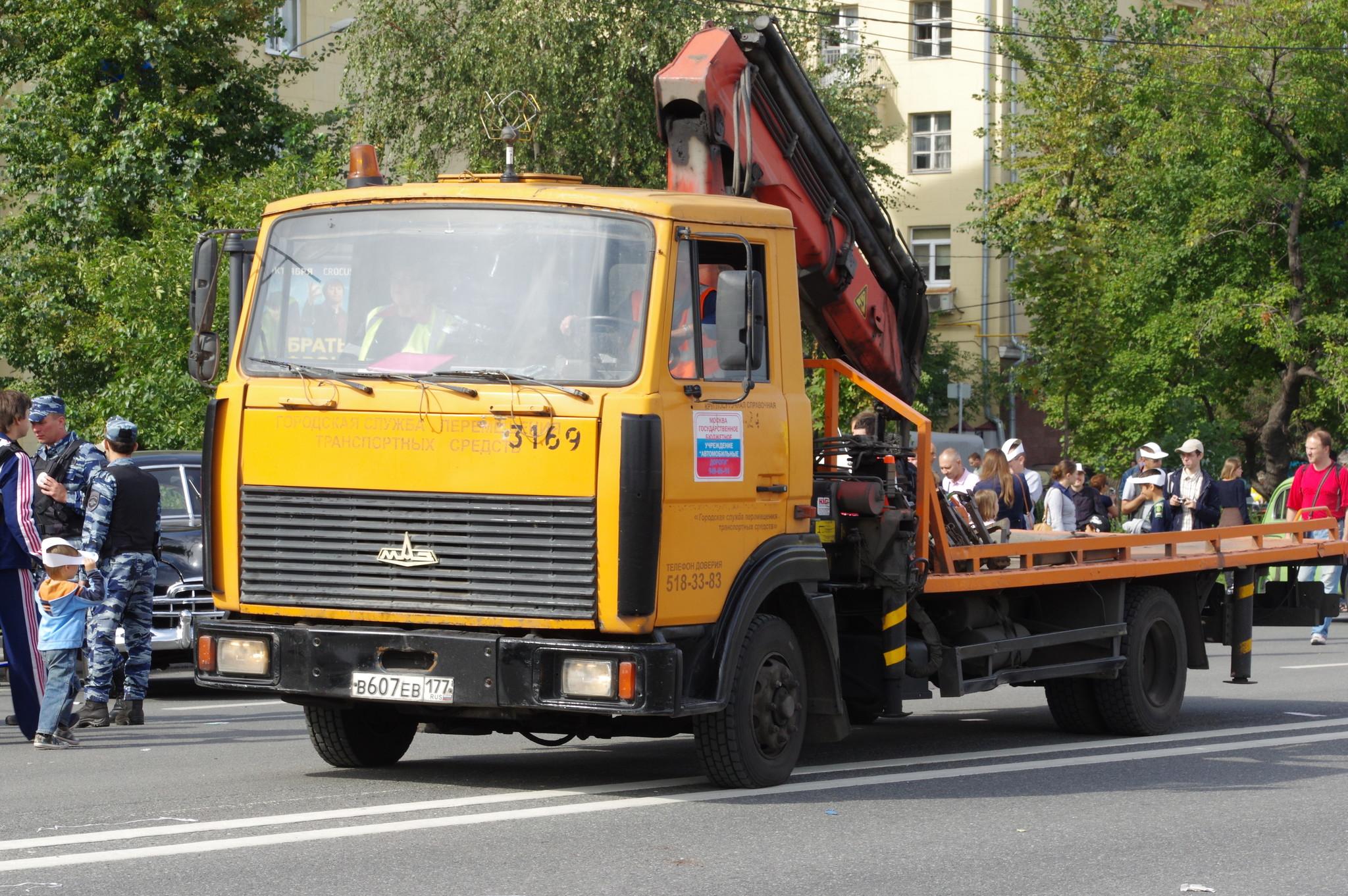 Эвакуатор на базе МАЗ