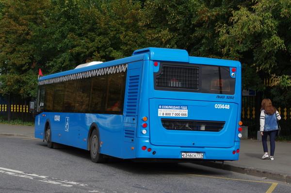 Автобус ЛиАЗ 5292 на улице Советской Армии