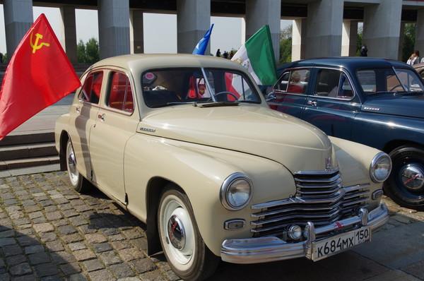 Парад автомобилей «Победа» в честь 72-й годовщины окончания Второй мировой войны