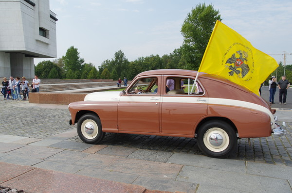 Автомобиль «Победа» Владимира Ростиславовича Мединского