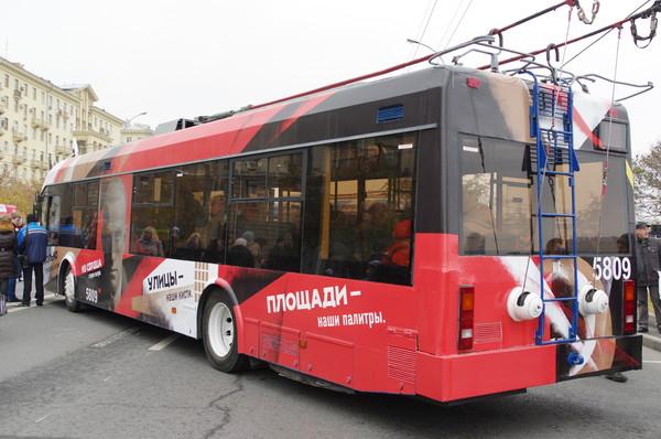 Тематический троллейбус посвящённый Владимиру Маяковскому