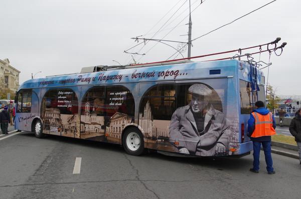 Тематический троллейбус посвящённый Константину Паустовскому