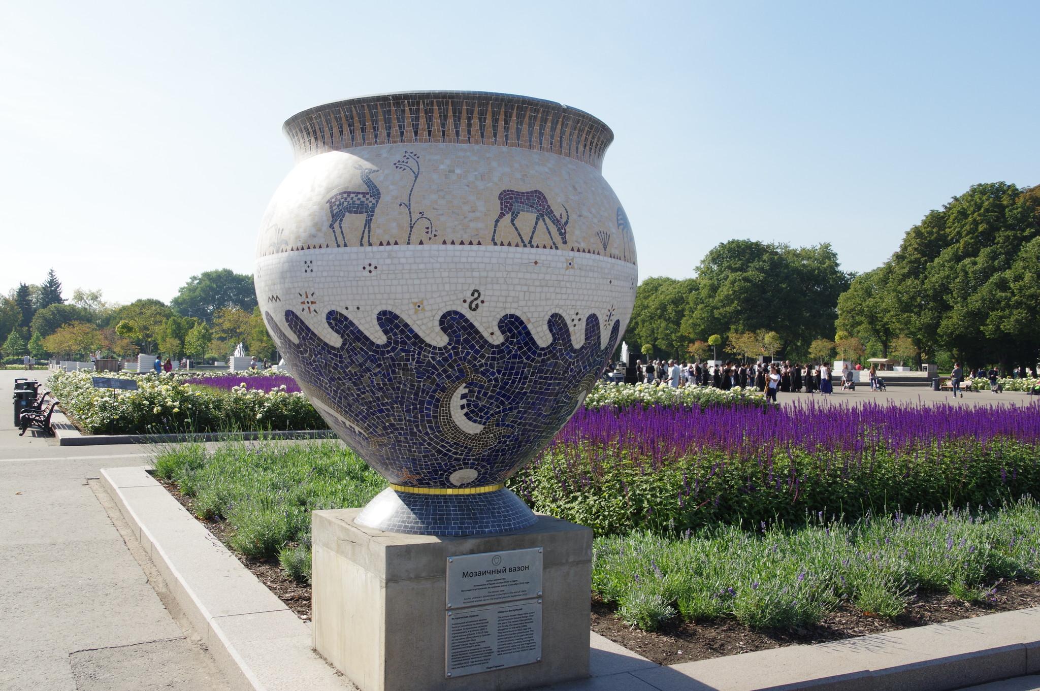 Мозаичный вазон на Фонтанной площади Центрального парка культуры и отдыха имени Максима Горького