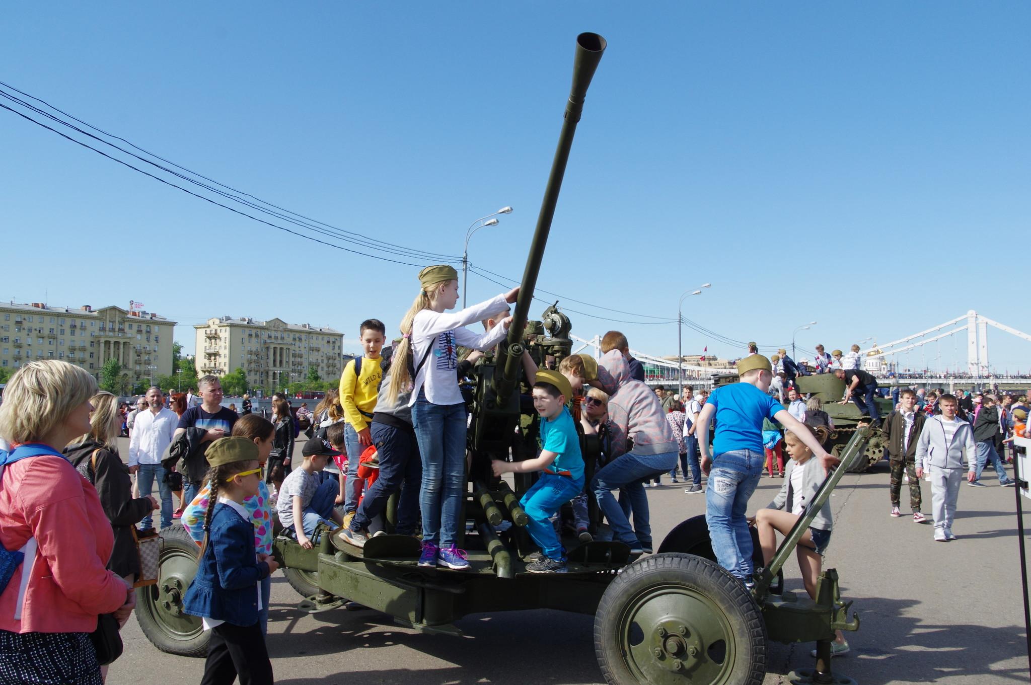 37-мм автоматическое зенитное орудие 61-К