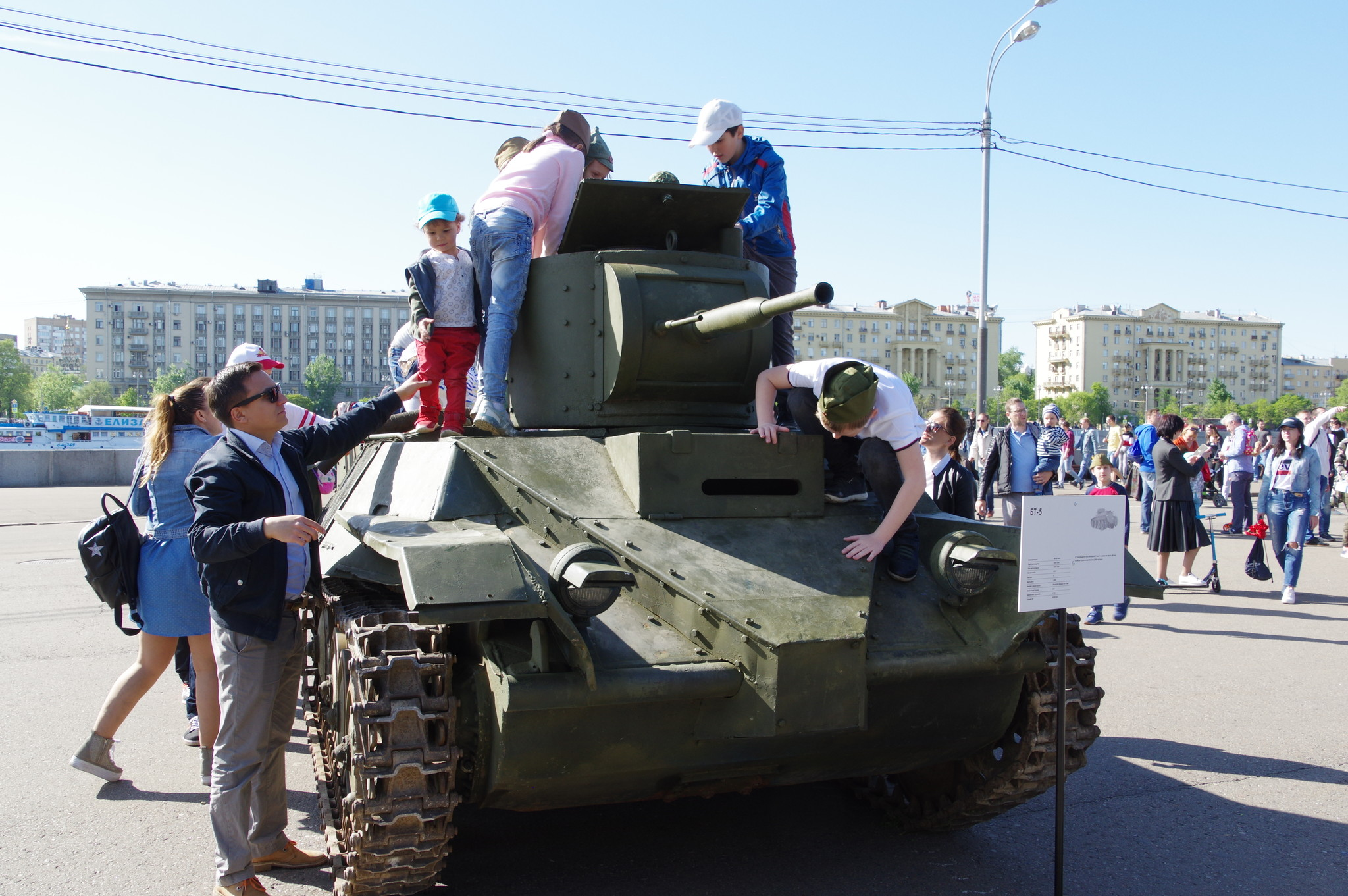 Лёгкий колёсное-гусеничный танк БТ-5