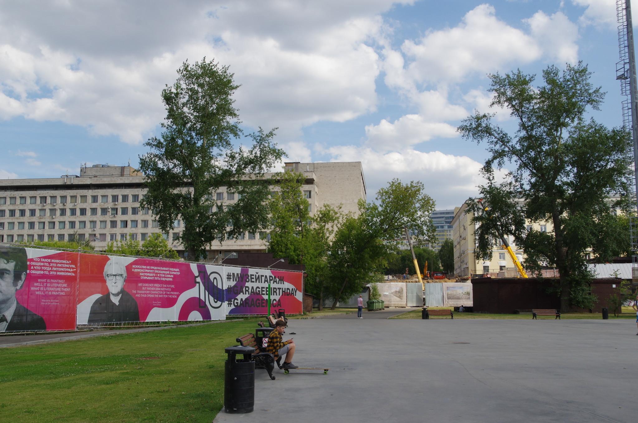 Строительство входа в Парк Горького со стороны Ленинского проспекта