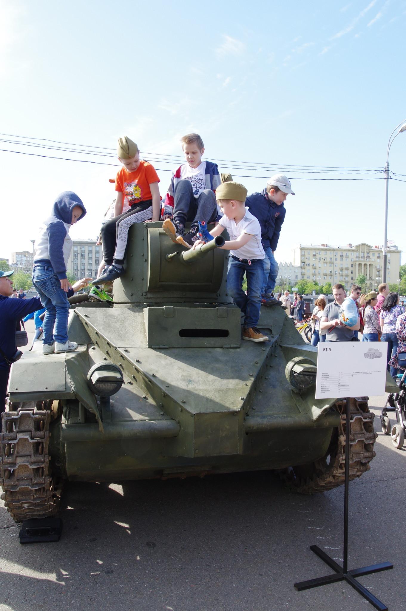 Лёгкий колёсно-гусеничный танк БТ-5