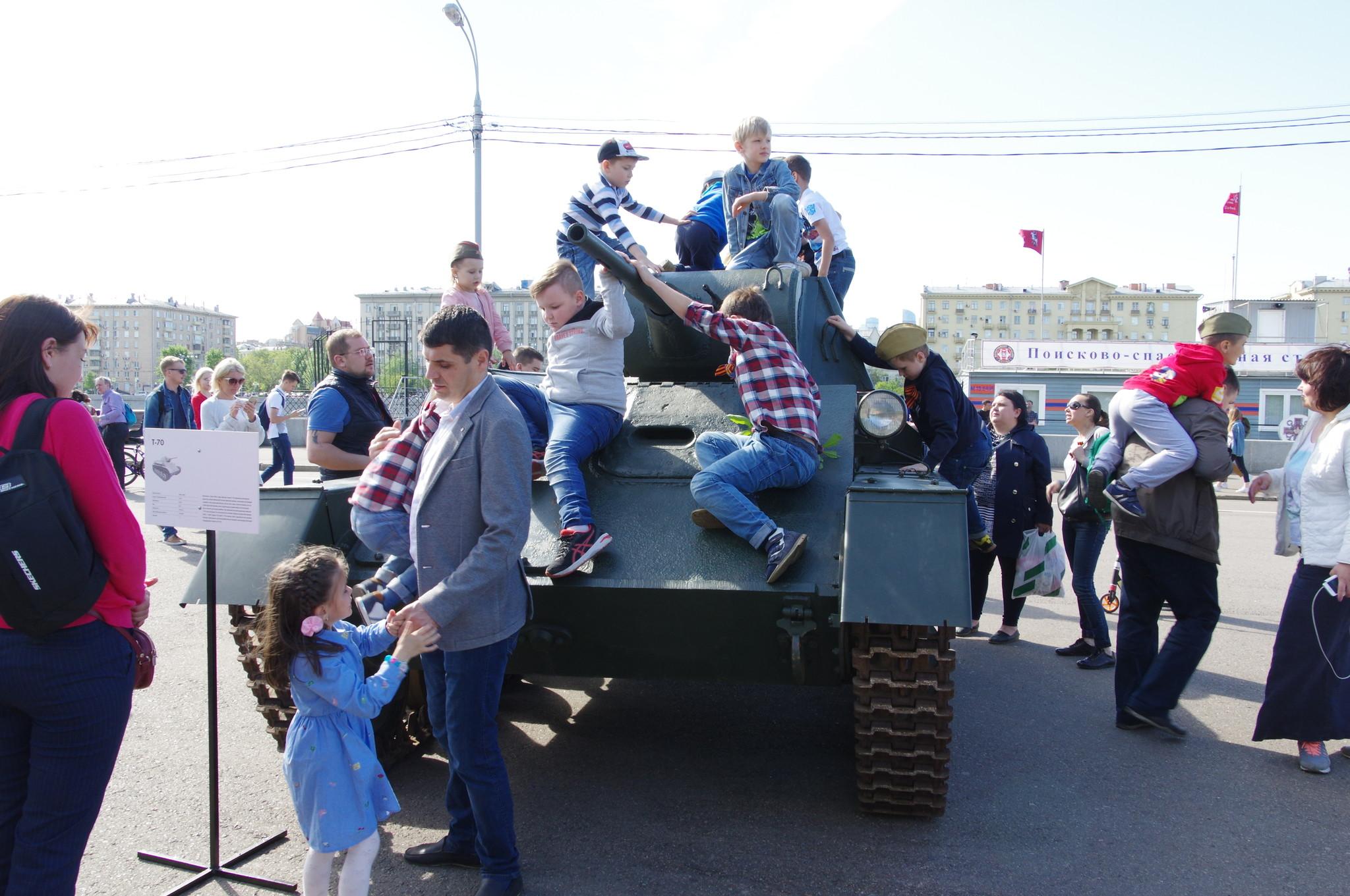 Лёгкий танк Т-70 в Парке Горького