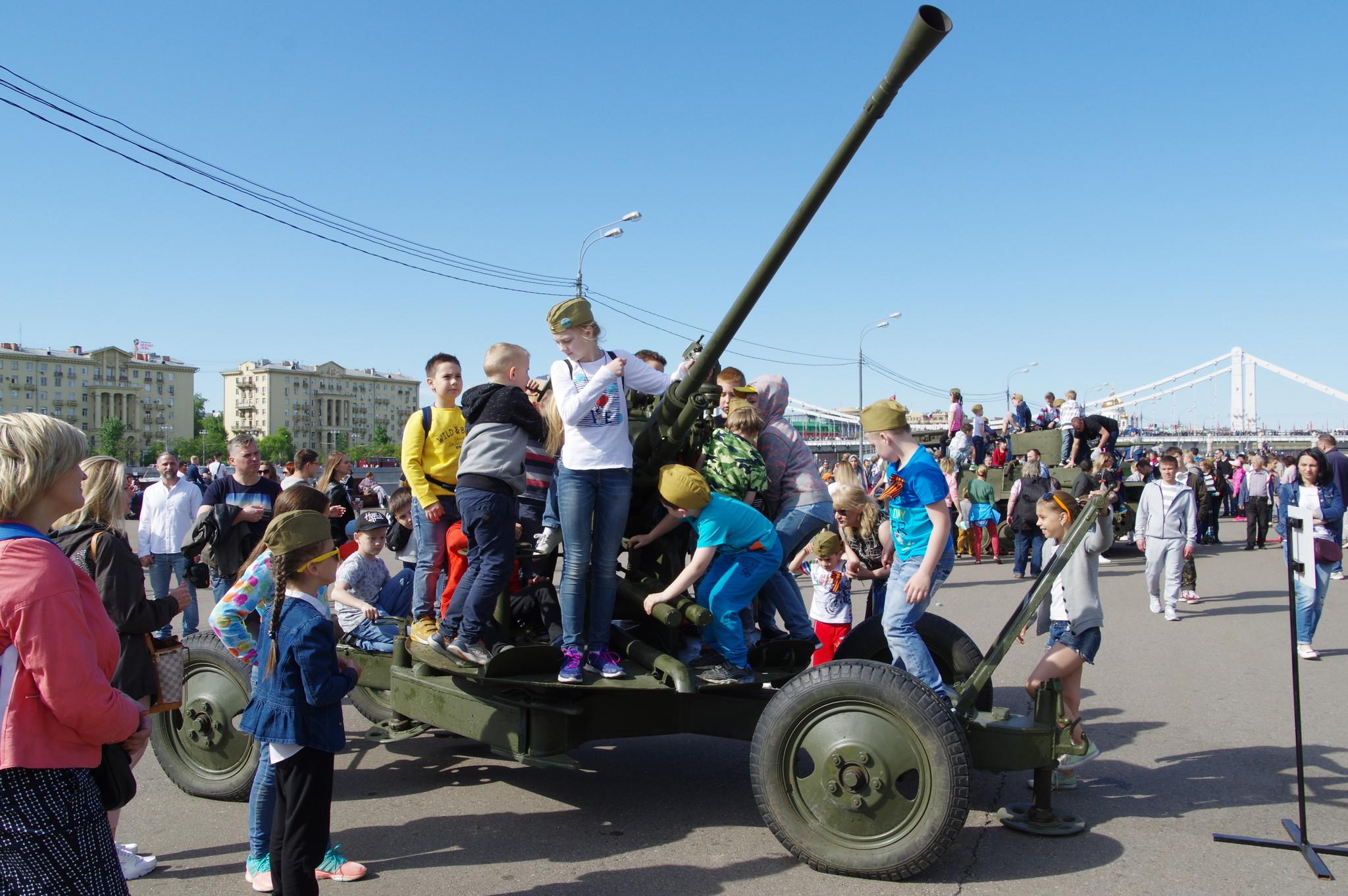 37-мм автоматическое зенитное орудие 61-К в Парке Горького