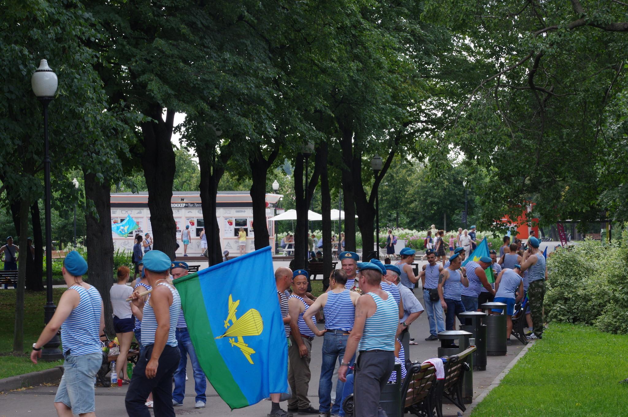 День воздушно-десантных войск в Парке Горького