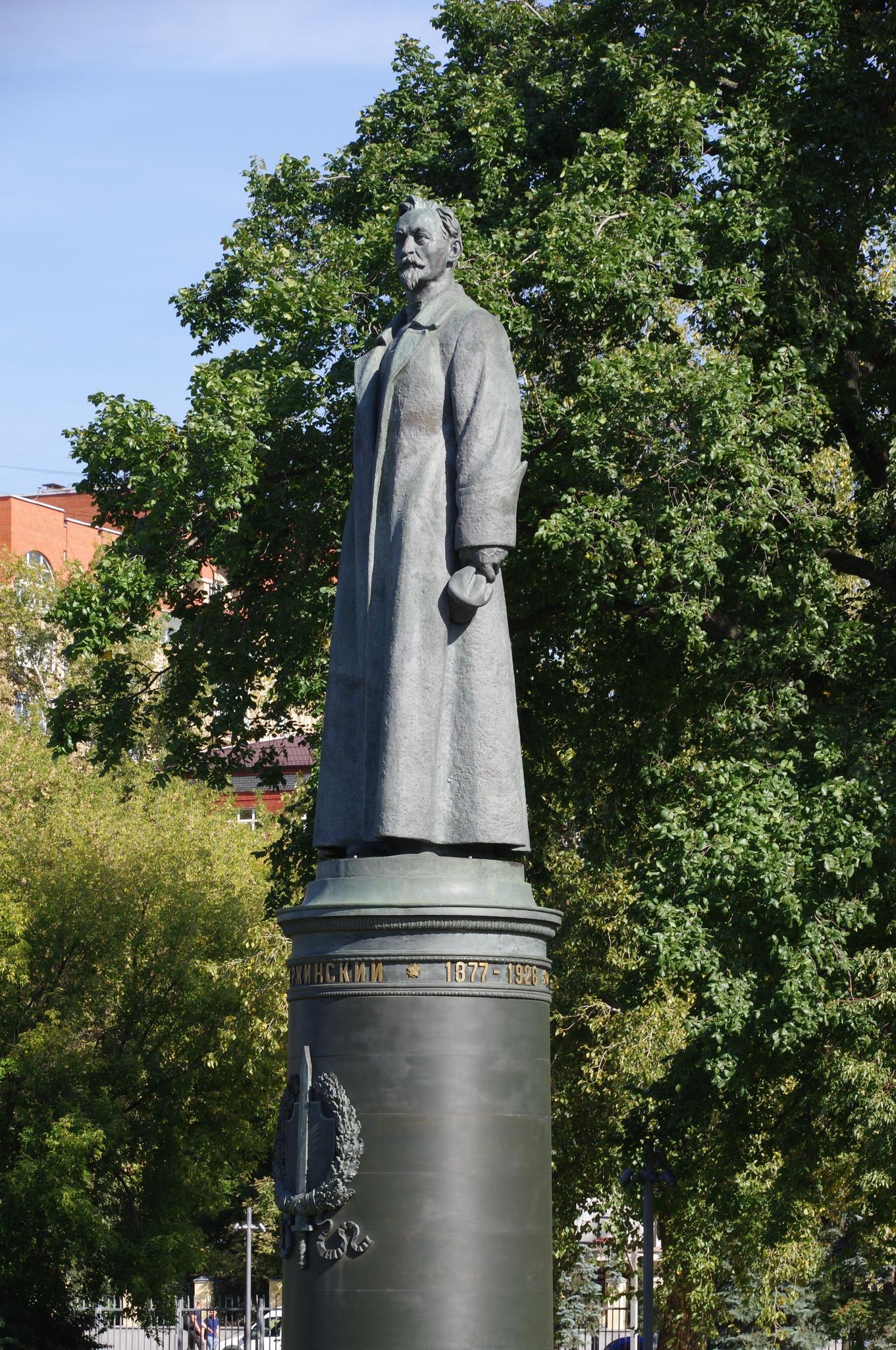 Памятник Феликсу Эдмундовичу Дзержинскому. 1958 г. Бронза. Вучетич Е.В. Парк искусств «Музеон»
