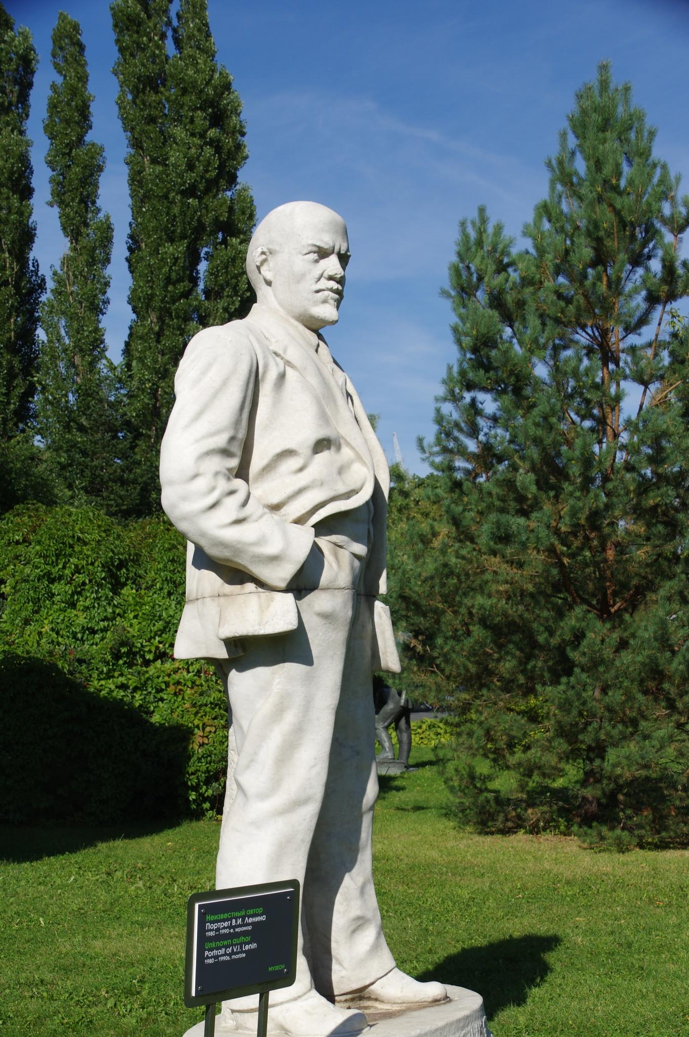 Портрет В.И. Ленина. Неизвестный автор. 1980-1990-е. Мрамор. Парк искусств «Музеон»