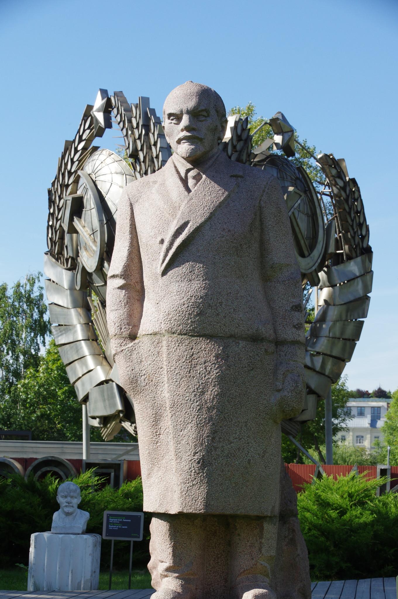 Ленин. 1970-е. Гранит. Чазов В.Д. Парк искусств «Музеон»