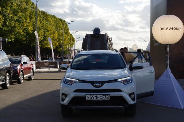 Тест-драйв RAV4 на Пушкинской набережной в Парке Горького