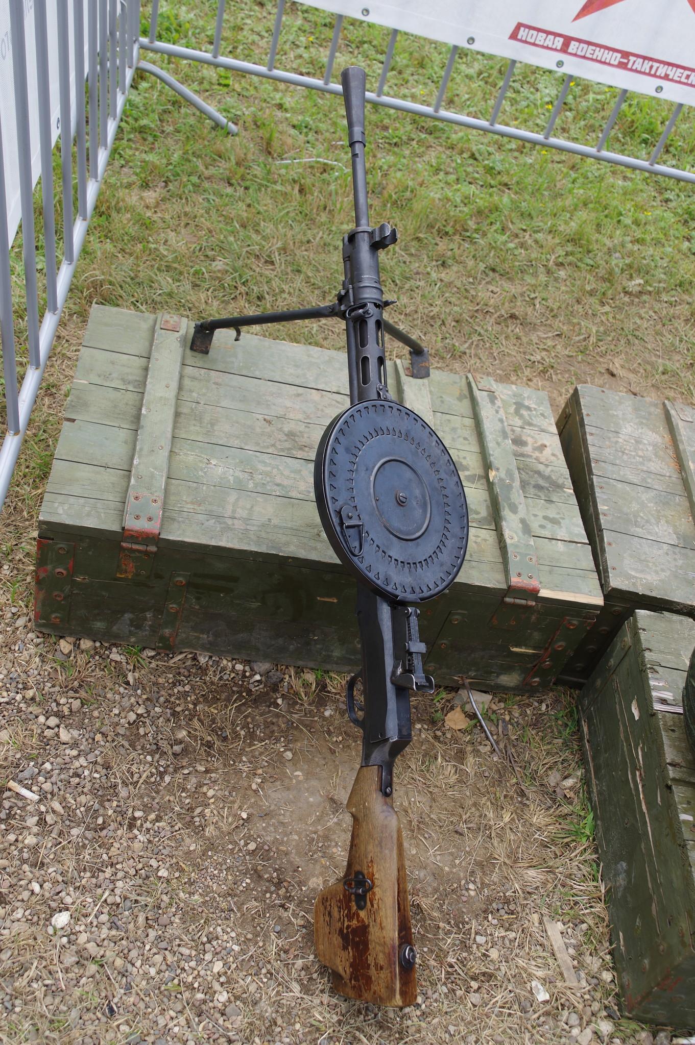 Ручной пулемёт ДП (Дегтярёва пехотный)