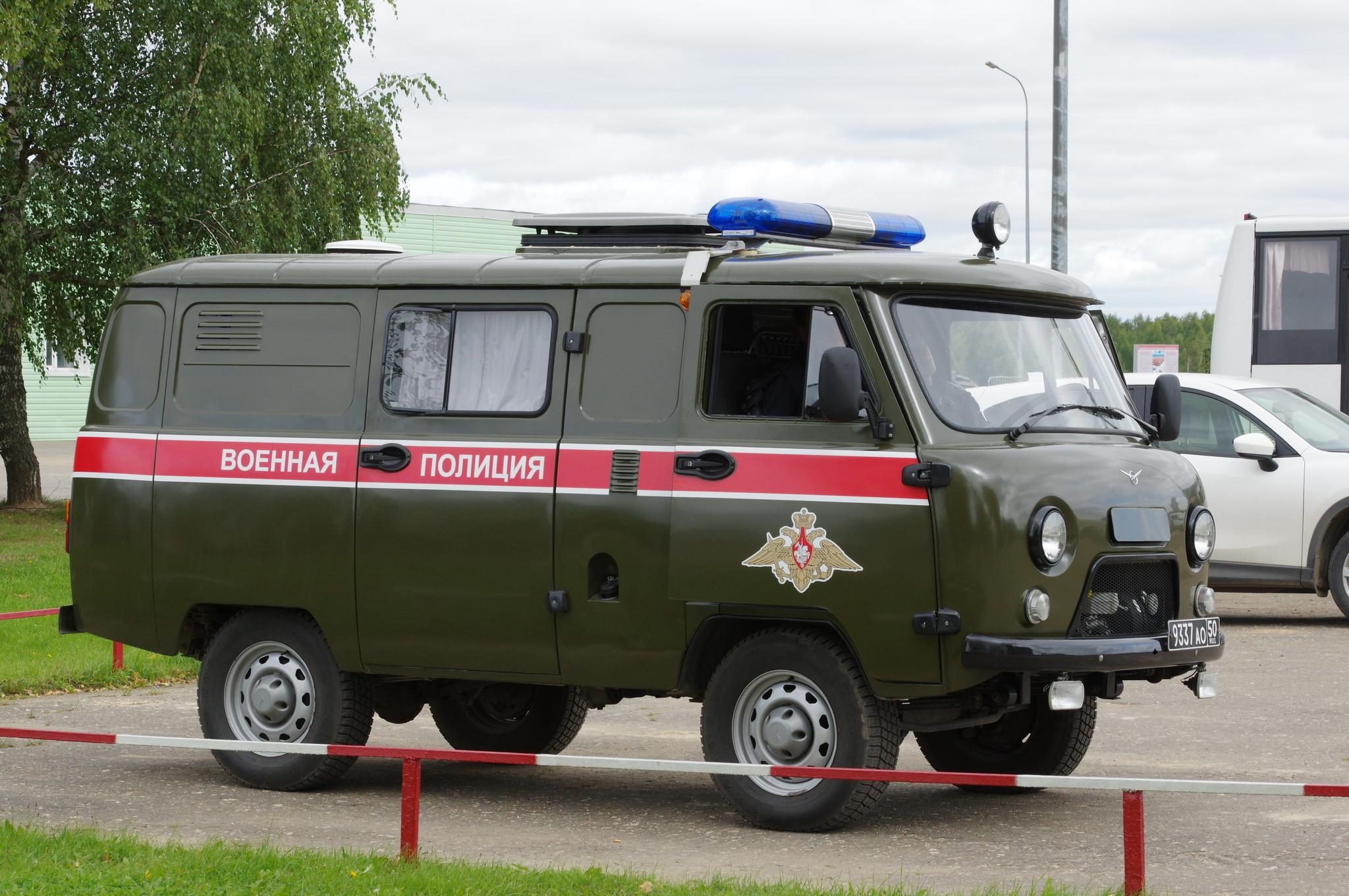 Автомобиль УАЗ военной полиции