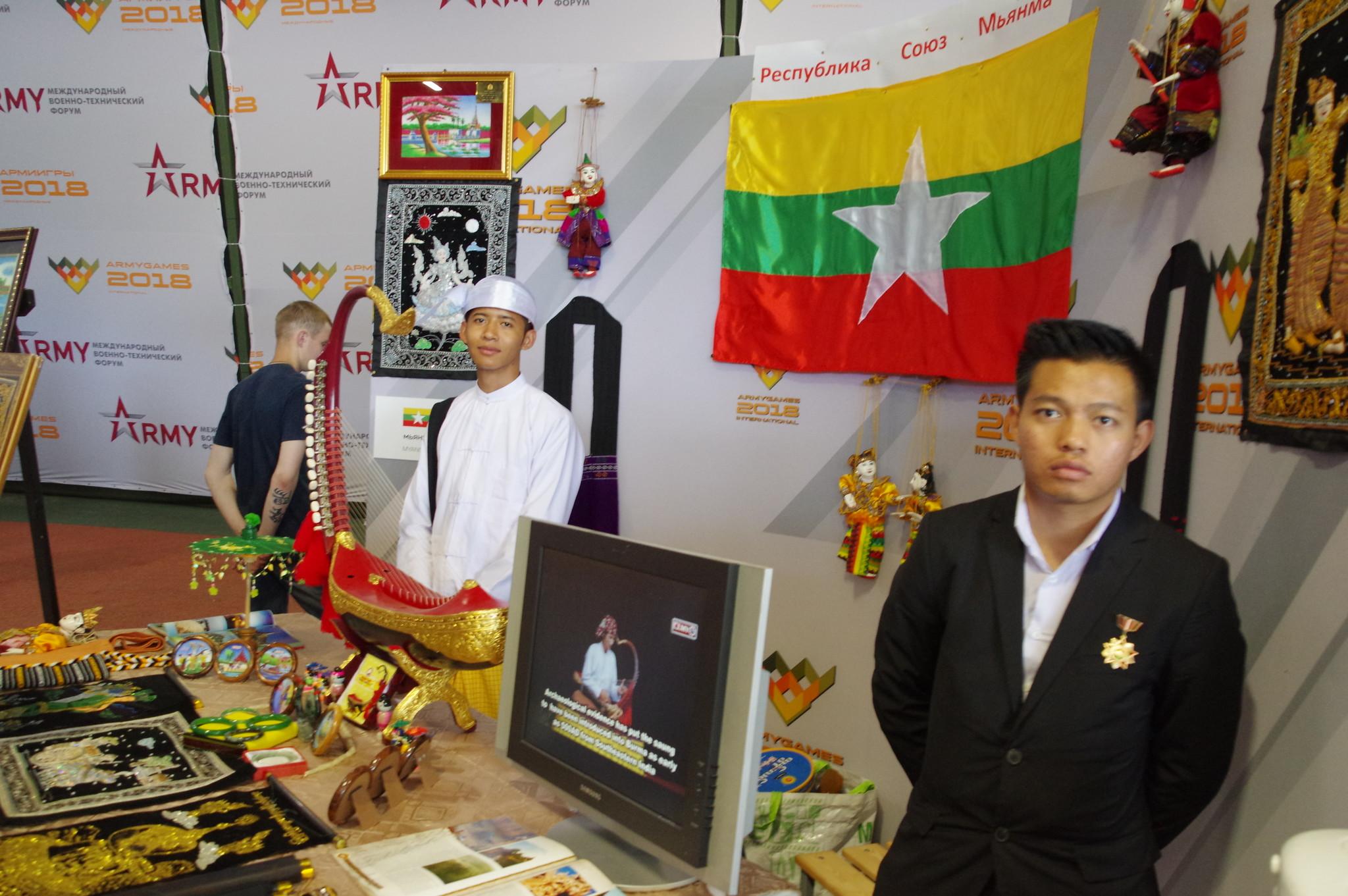 Стенд Мьянмы на Международных армейских играх
